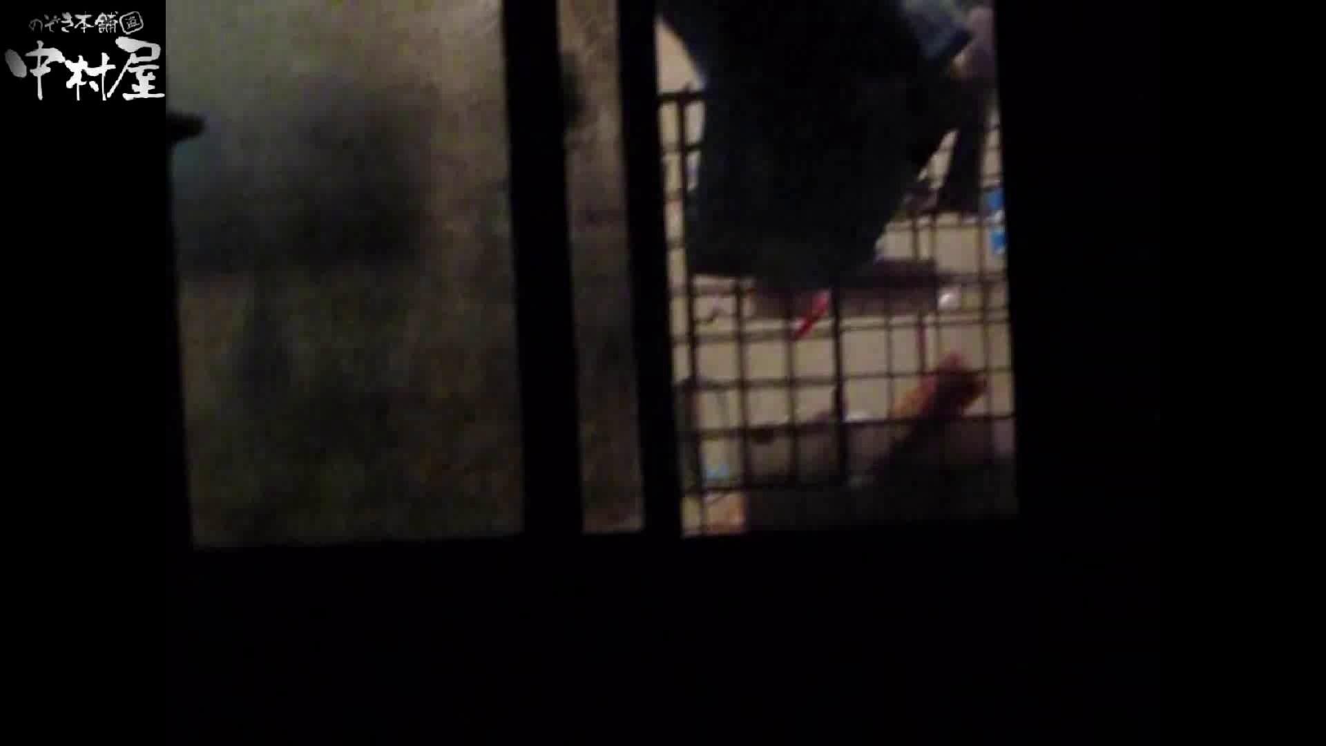 民家風呂専門盗撮師の超危険映像 vol.023 美少女のエロ生活 おめこ無修正画像 95連発 47