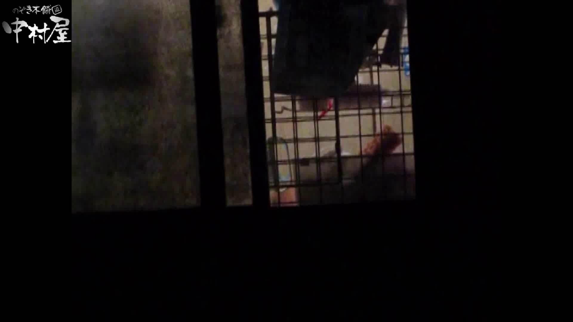 民家風呂専門盗撮師の超危険映像 vol.023 民家 オメコ無修正動画無料 95連発 52