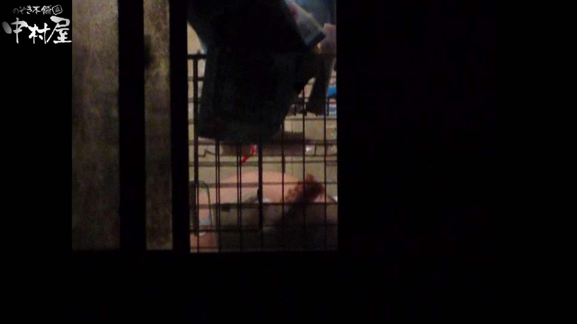 民家風呂専門盗撮師の超危険映像 vol.023 OLのエロ生活 性交動画流出 95連発 74