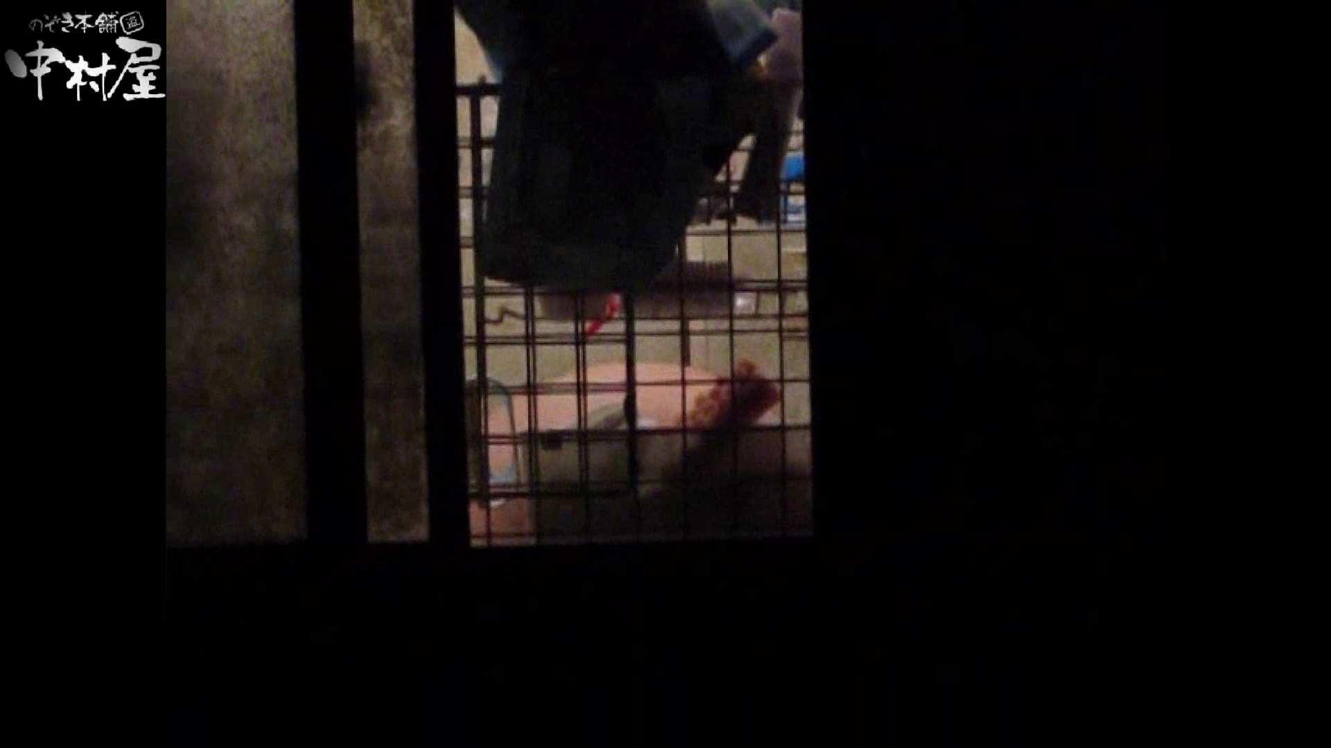 民家風呂専門盗撮師の超危険映像 vol.023 美少女のエロ生活 おめこ無修正画像 95連発 77