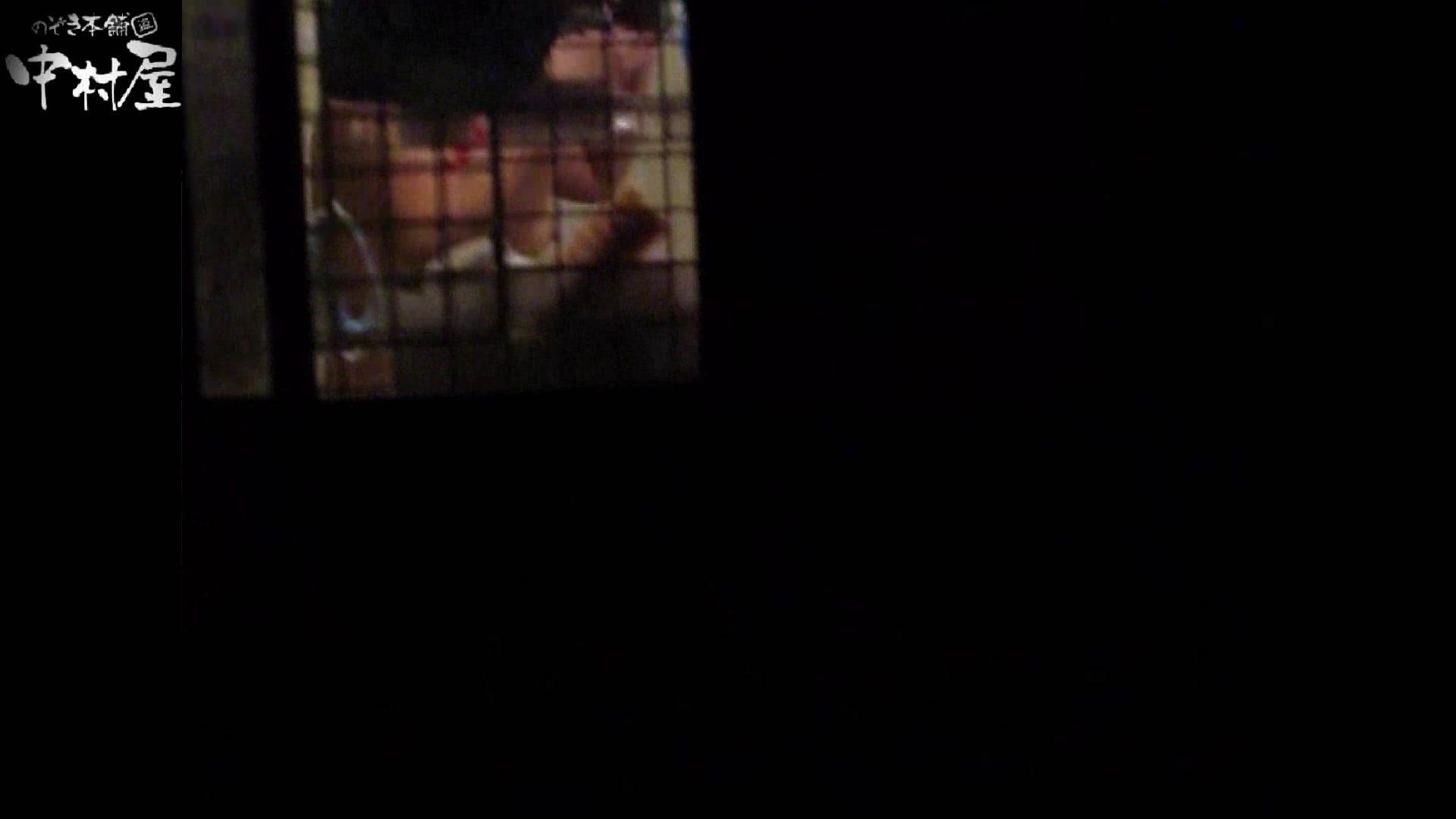 民家風呂専門盗撮師の超危険映像 vol.023 OLのエロ生活 性交動画流出 95連発 86