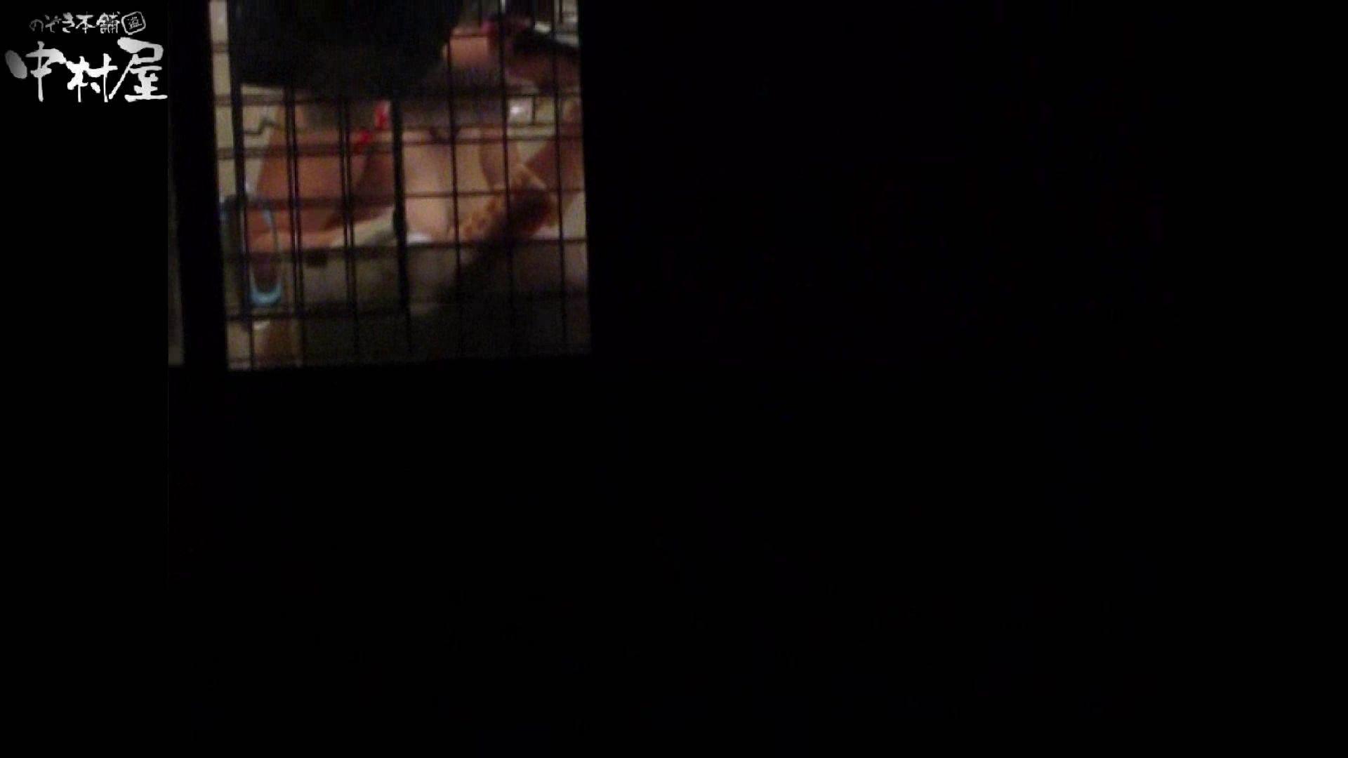 民家風呂専門盗撮師の超危険映像 vol.023 盗撮 ワレメ無修正動画無料 95連発 87
