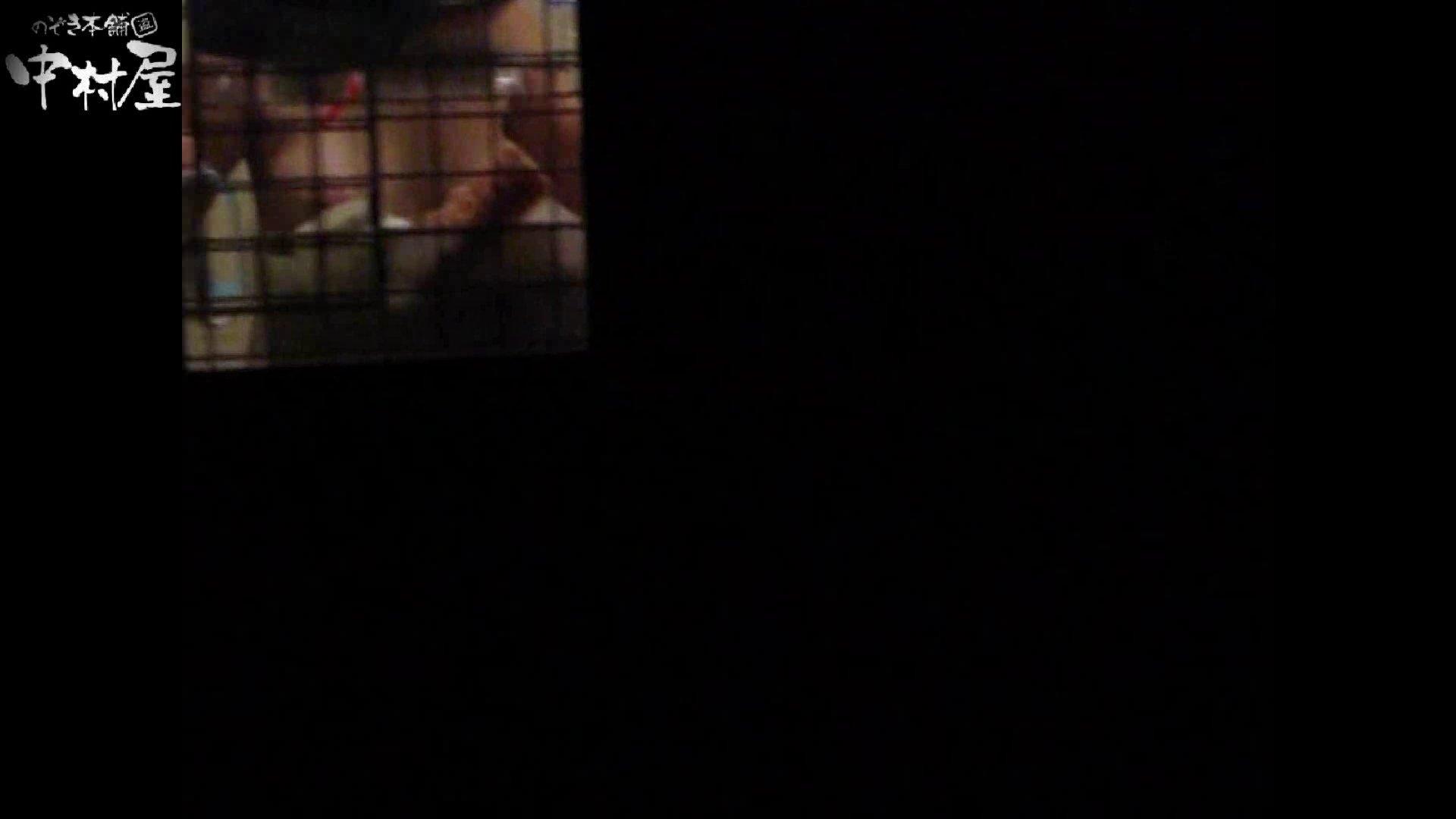 民家風呂専門盗撮師の超危険映像 vol.023 美少女のエロ生活 おめこ無修正画像 95連発 89