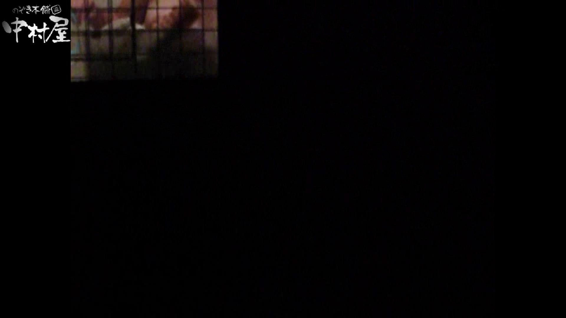 民家風呂専門盗撮師の超危険映像 vol.023 盗撮 ワレメ無修正動画無料 95連発 93