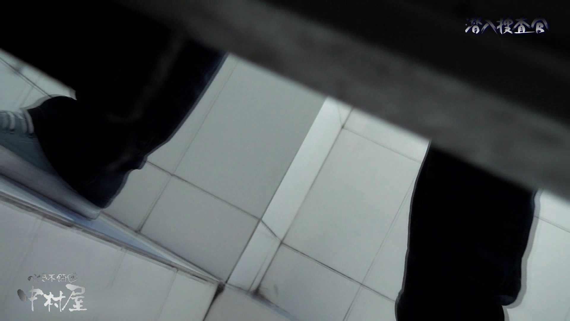 なんだこれ!28 後ろのカメラに気づかず大放出!! 潜入 | 0  48連発 23