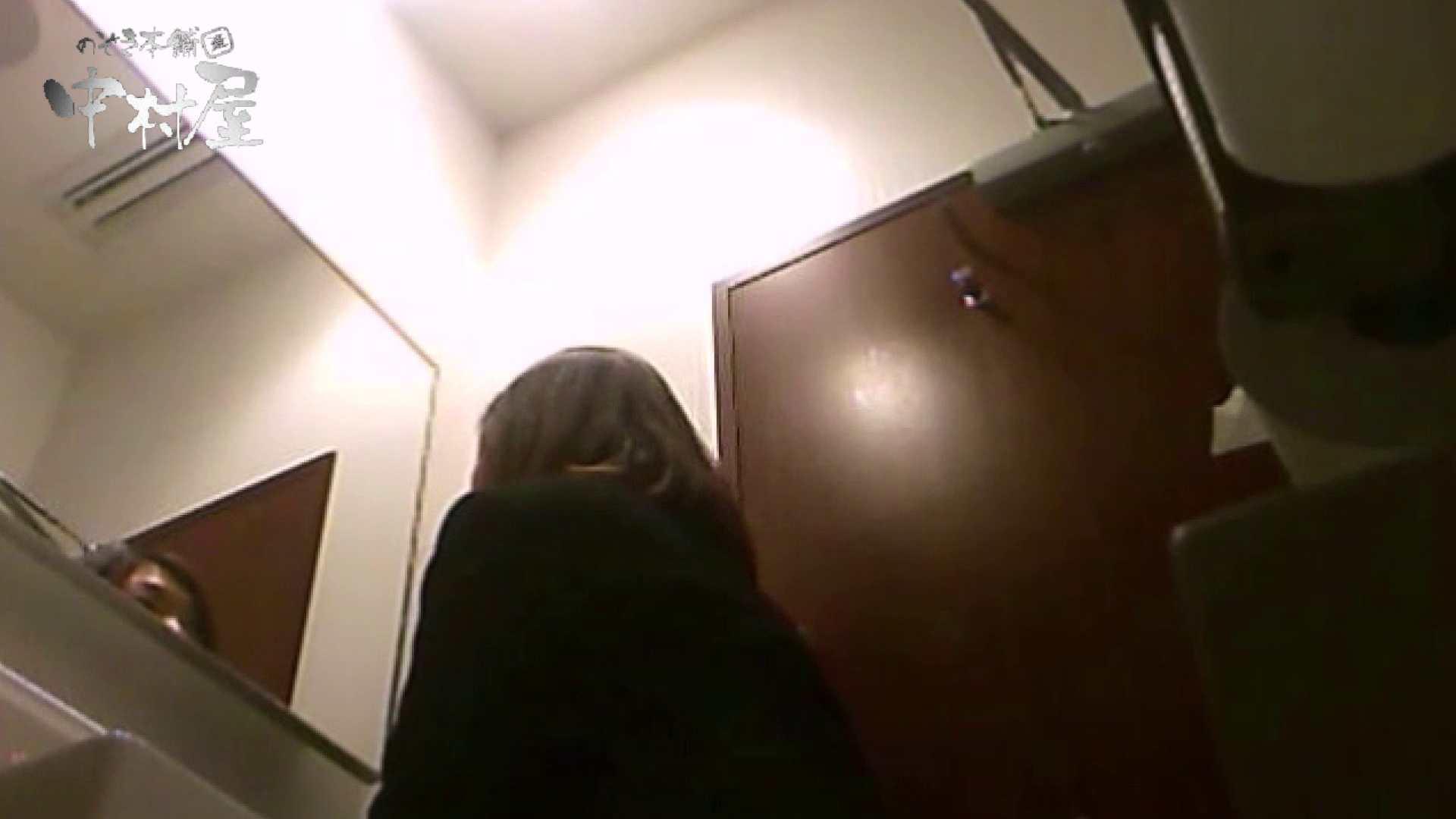 女子トイレ盗撮~某ファミレス編~vol.07 盗撮 覗きおまんこ画像 82連発 28