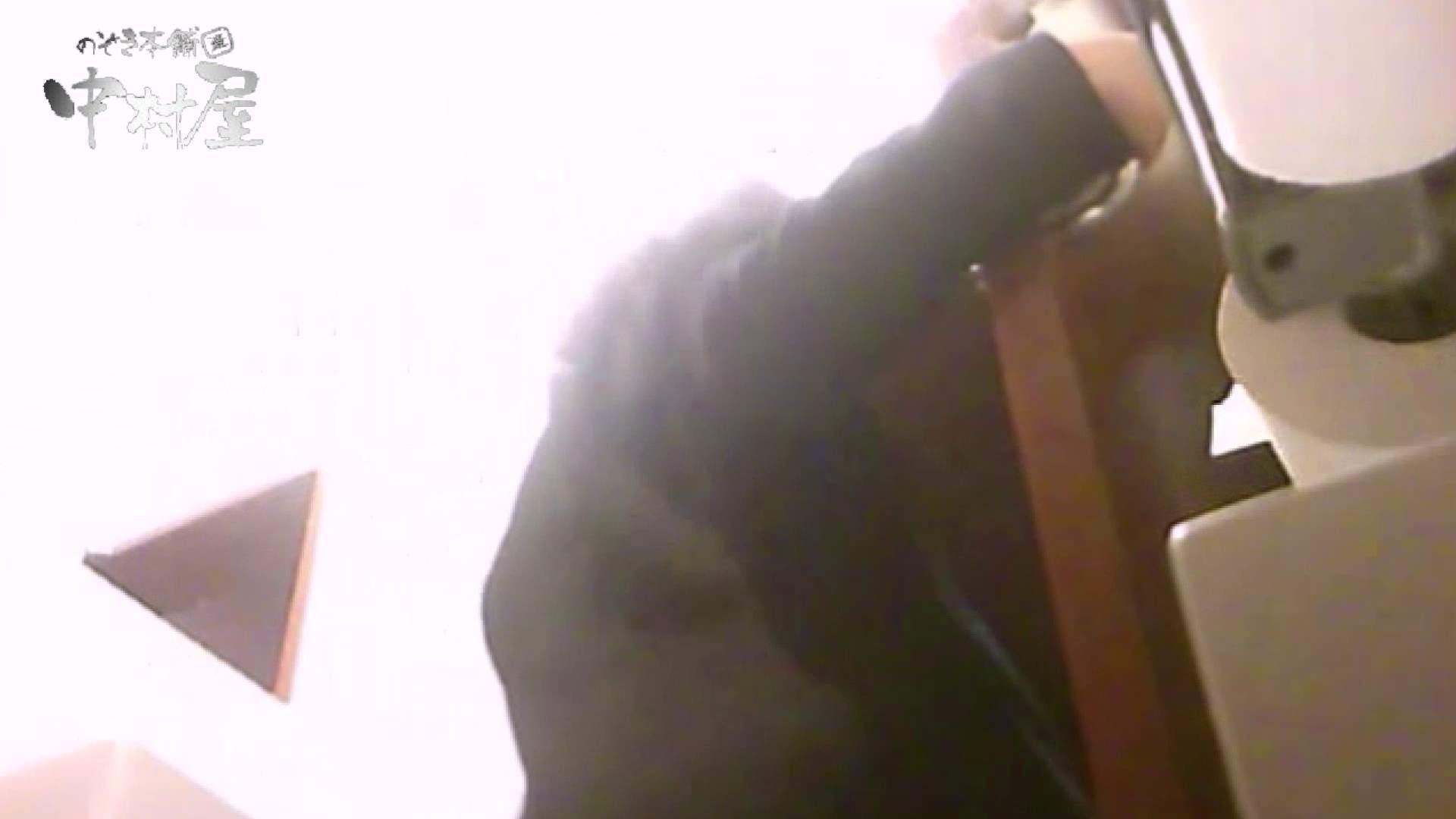 女子トイレ盗撮~某ファミレス編~vol.07 トイレ おめこ無修正動画無料 82連発 29