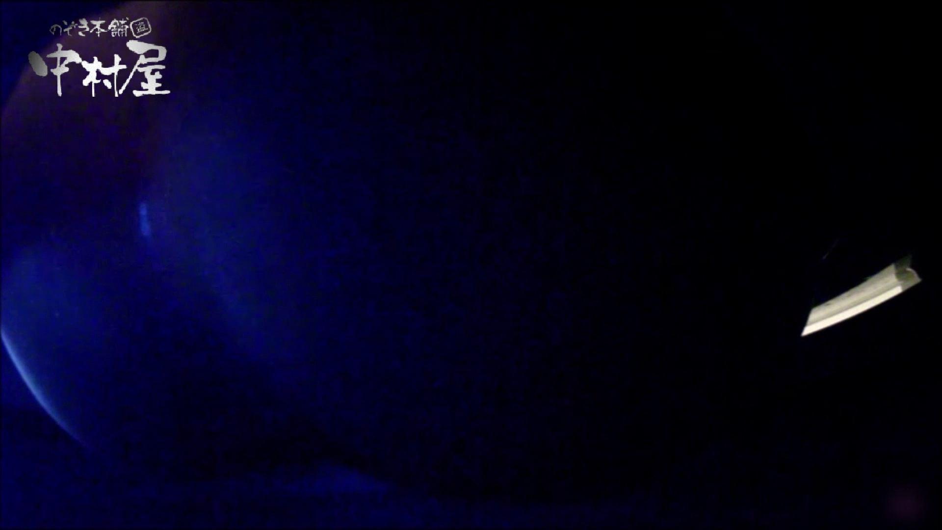 女子トイレ盗撮~某ファミレス編~vol.07 トイレ おめこ無修正動画無料 82連発 34