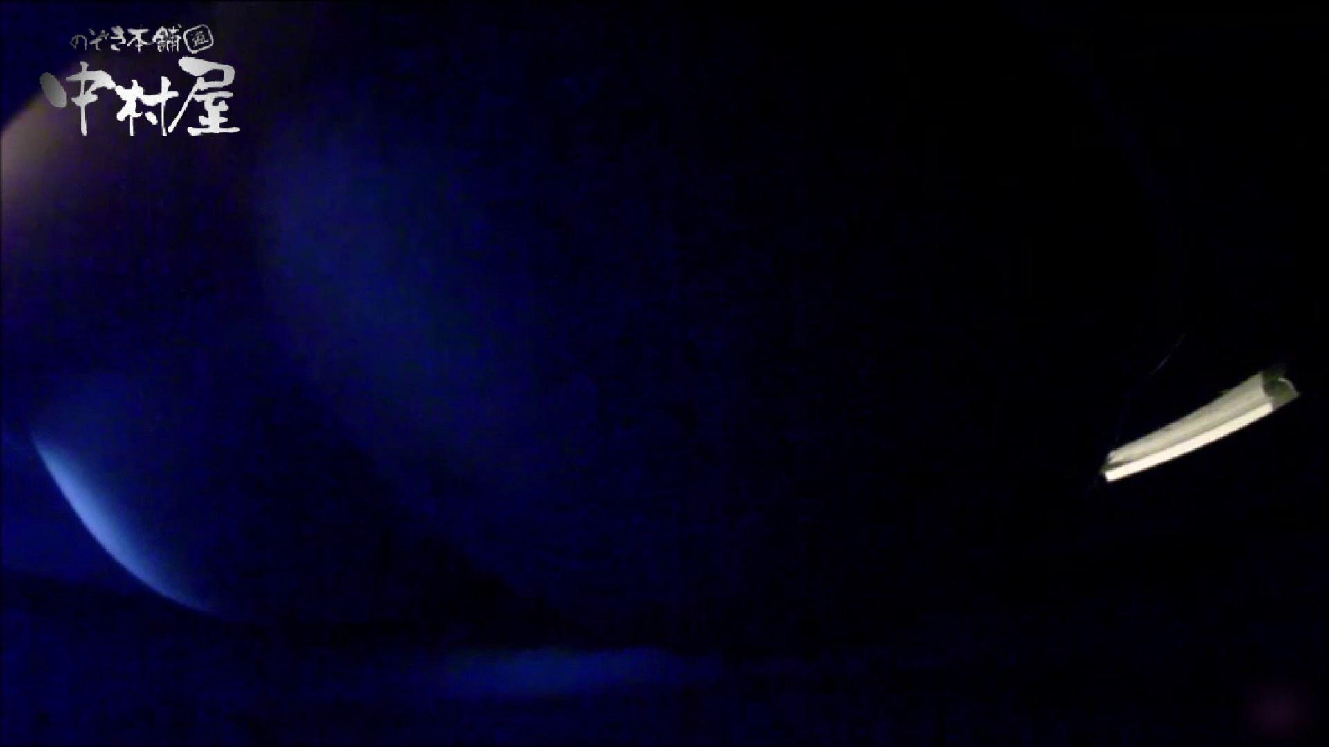 女子トイレ盗撮~某ファミレス編~vol.07 OLのエロ生活 おめこ無修正画像 82連発 37