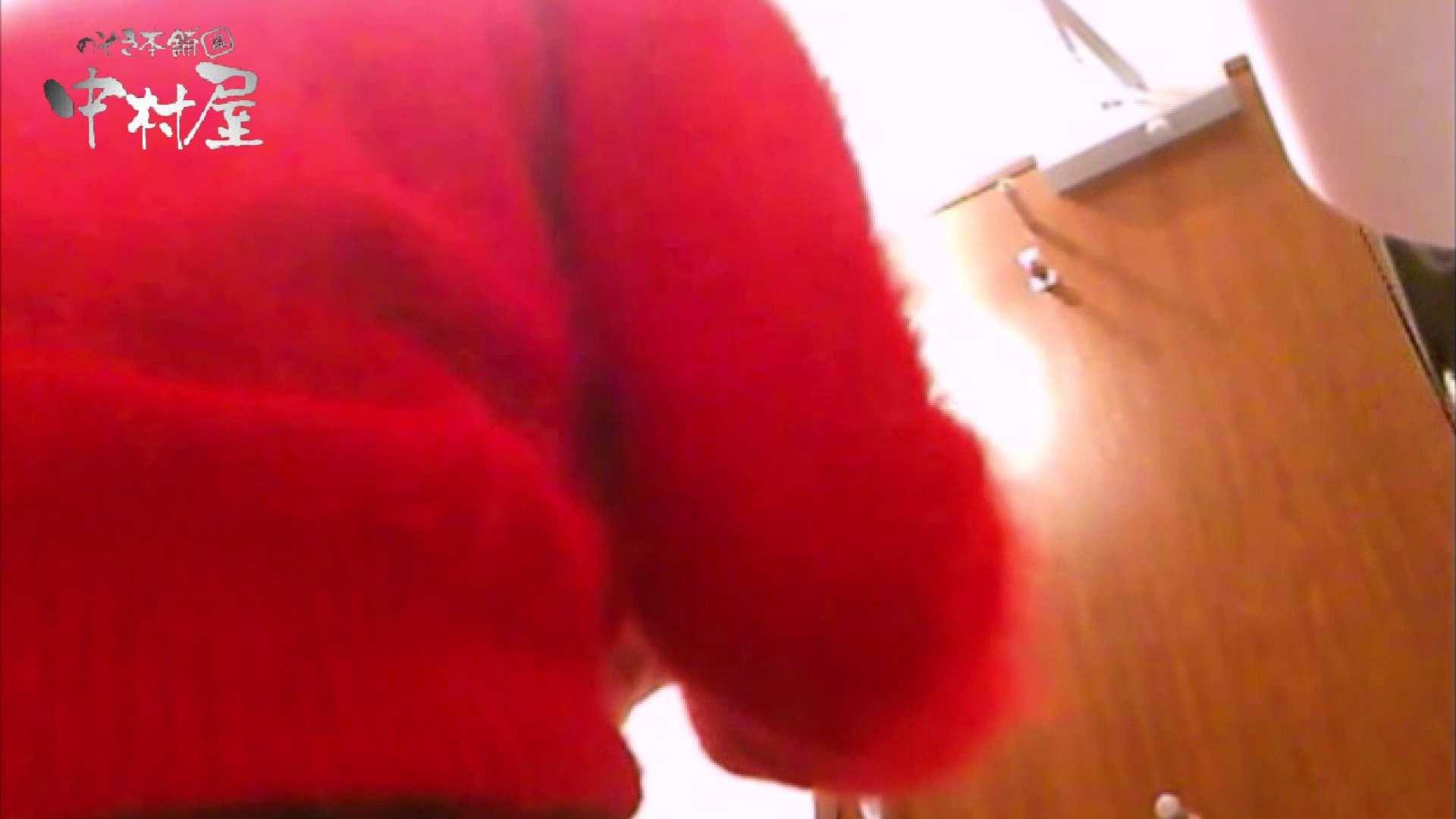 女子トイレ盗撮~某ファミレス編~vol.07 トイレ おめこ無修正動画無料 82連発 74