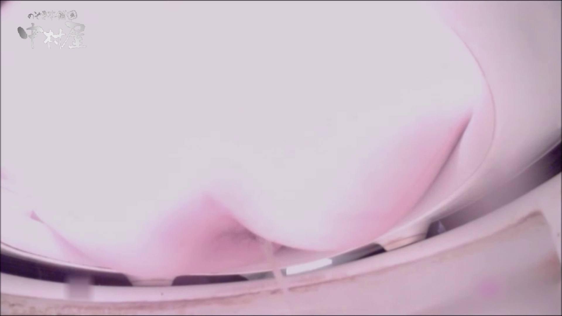 女子トイレ盗撮~某ファミレス編~vol.19 潜入 すけべAV動画紹介 23連発 13