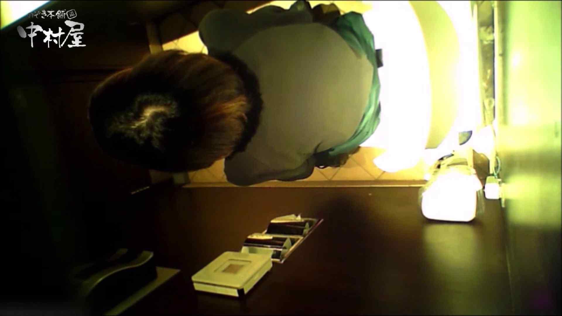 女子トイレ盗撮~某ファミレス編~vol.23 OLのエロ生活 AV無料動画キャプチャ 50連発 42