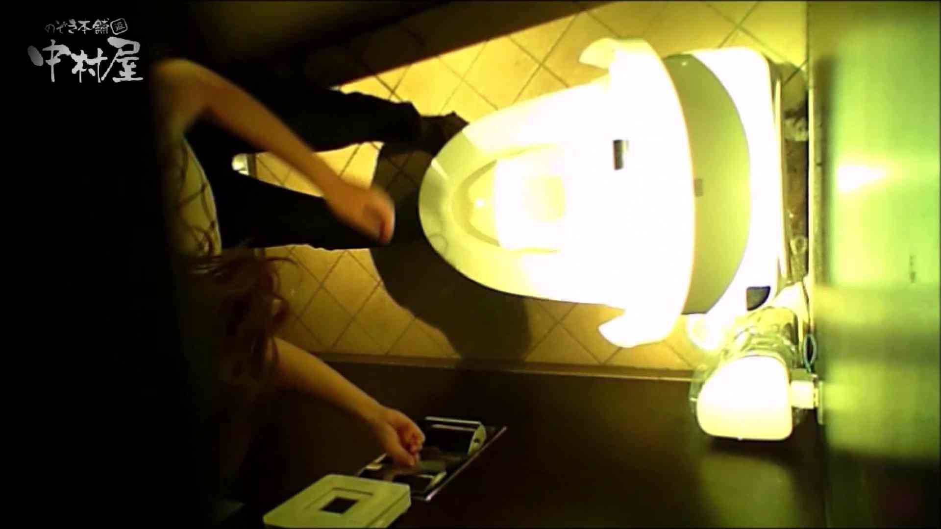 女子トイレ盗撮~某ファミレス編~vol.24 女子トイレ オメコ動画キャプチャ 61連発 59