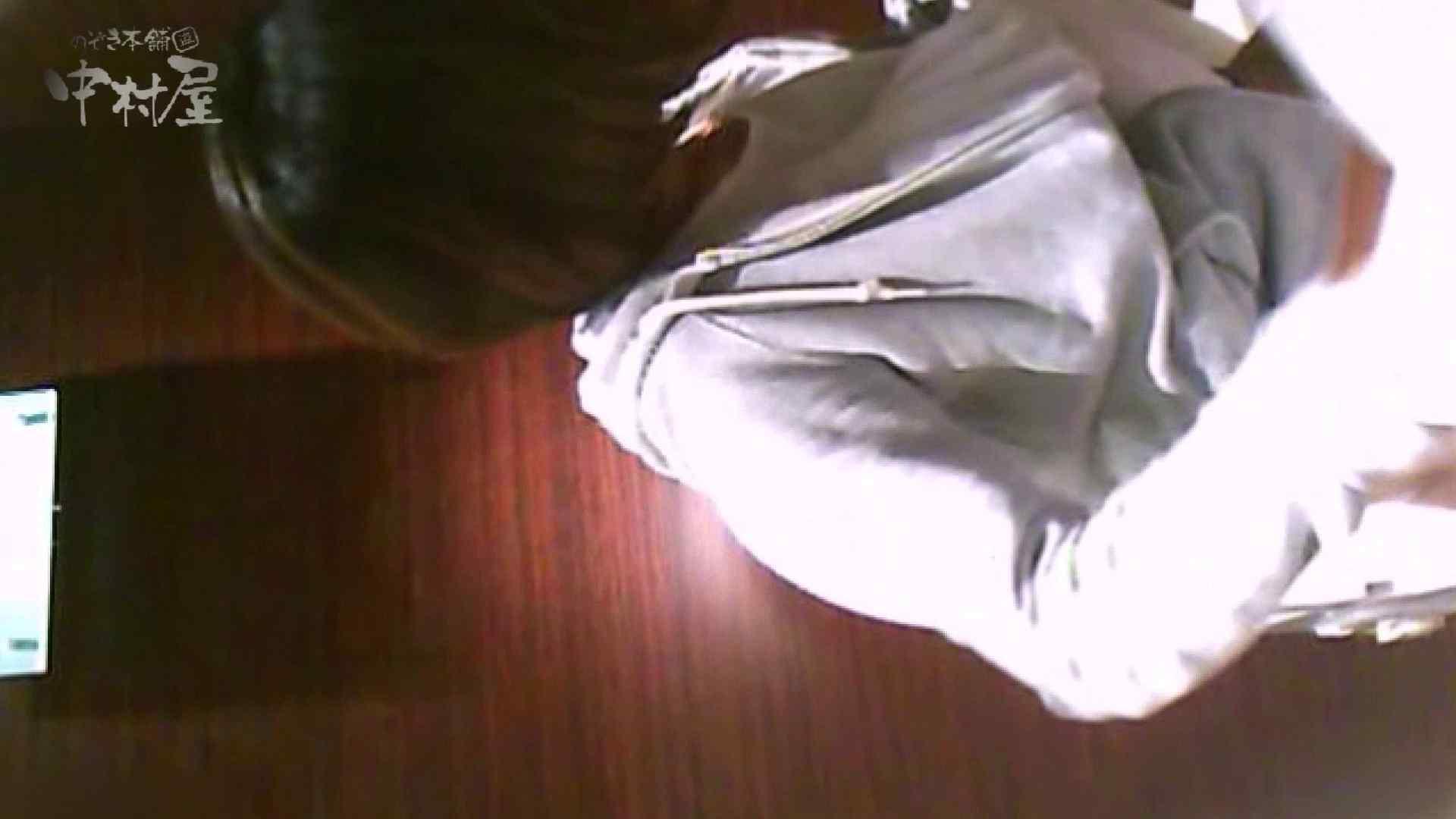 女子トイレ盗撮~某ファミレス編~vol.26 OLのエロ生活  84連発 55