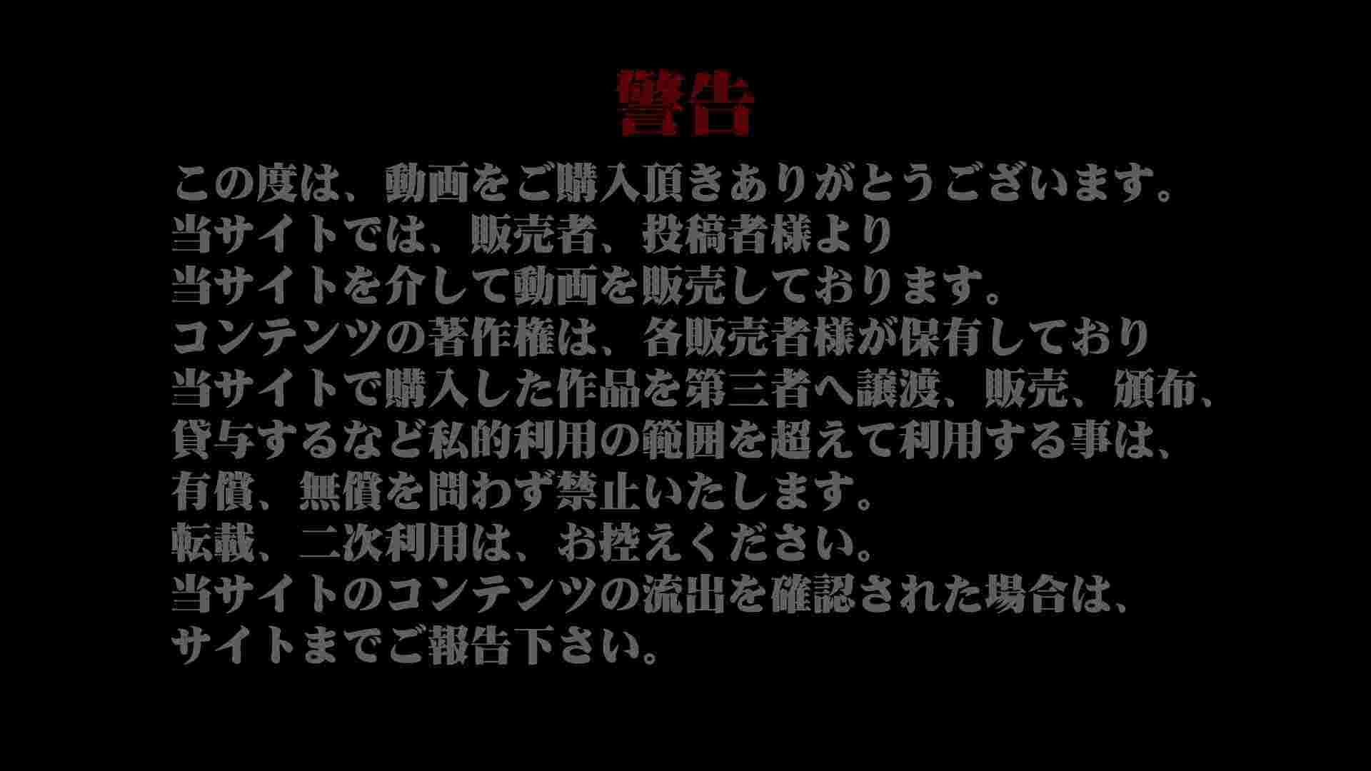 無料アダルト動画:魂のかわや盗撮62連発! 超脱肛ギャル! 3発目!:のぞき本舗 中村屋