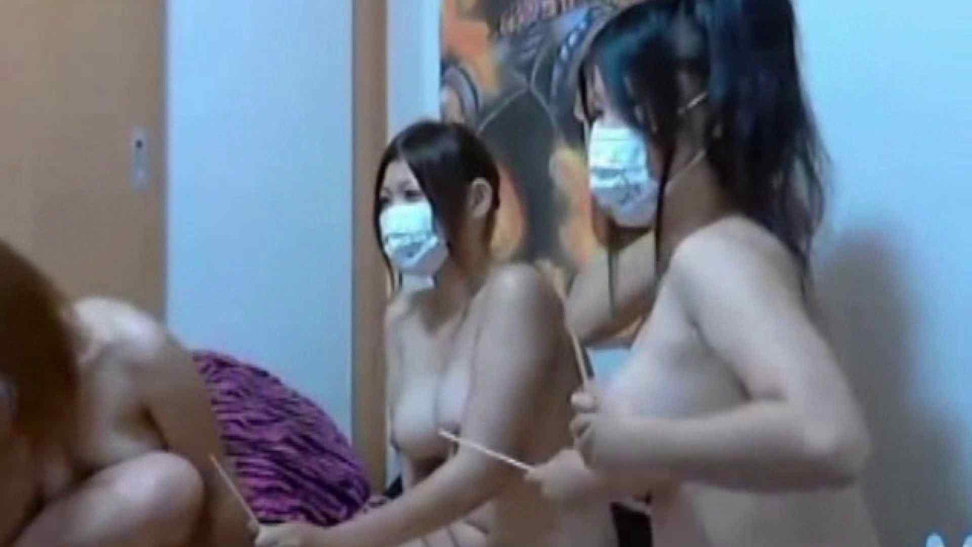 乱 パーティー 其の参 前半戦 SEX  92連発 2