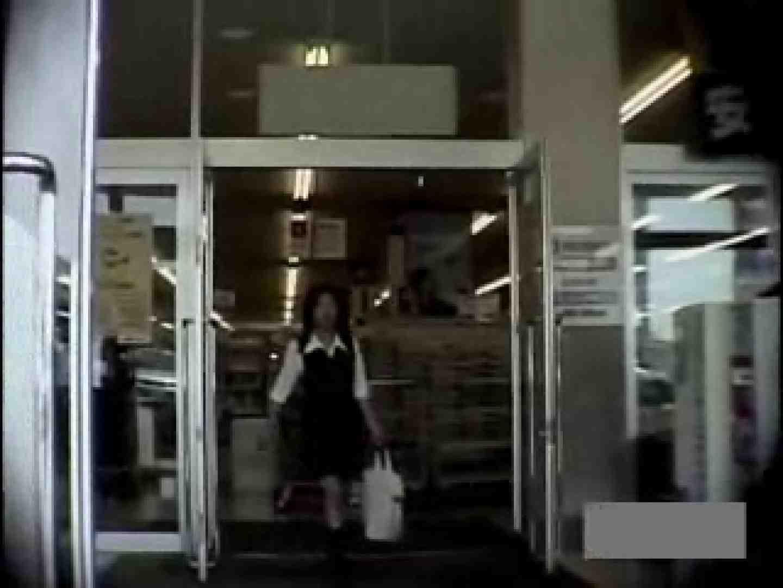 アパレル&ショップ店員のパンチラコレクション vol.01 お姉さんのエロ生活 ぱこり動画紹介 92連発 23