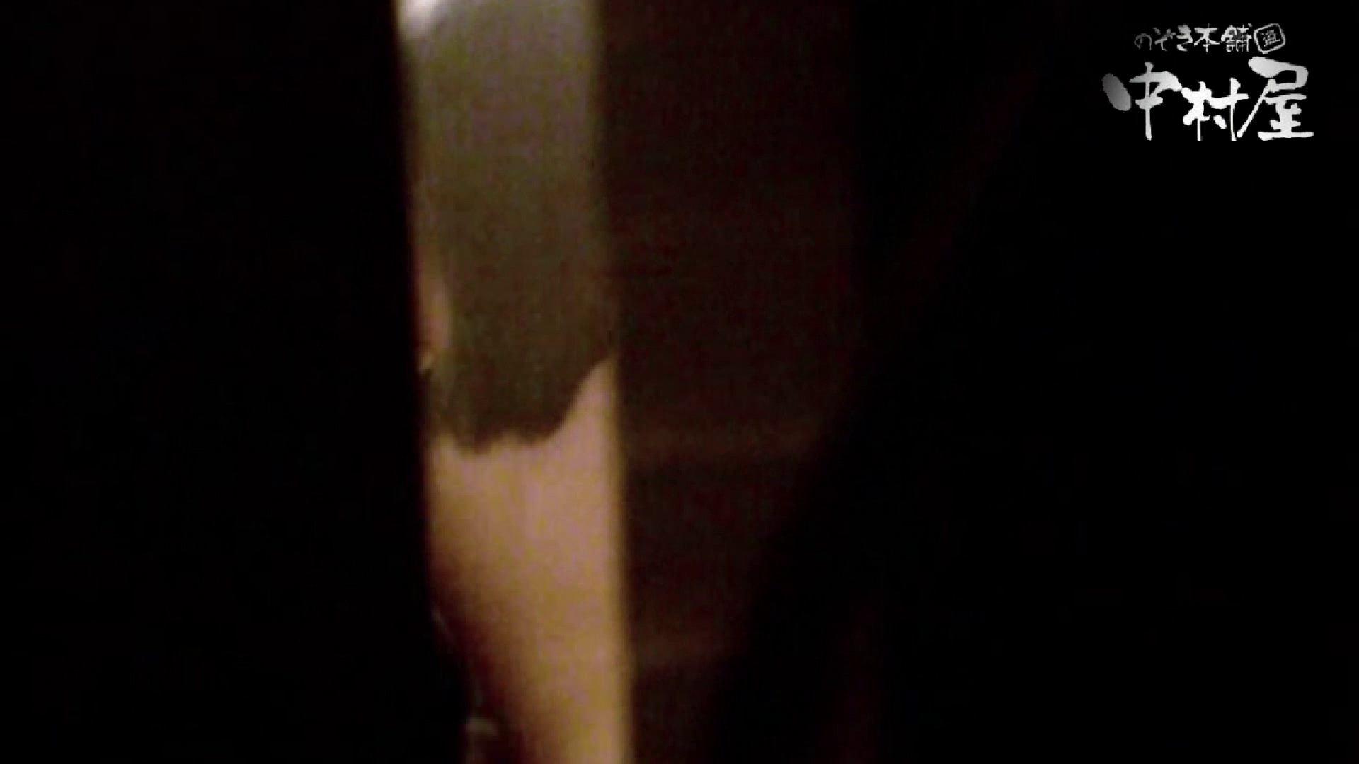 雅さんの独断と偏見で集めた動画集 民家Vol.3 OLのエロ生活 AV無料動画キャプチャ 59連発 34
