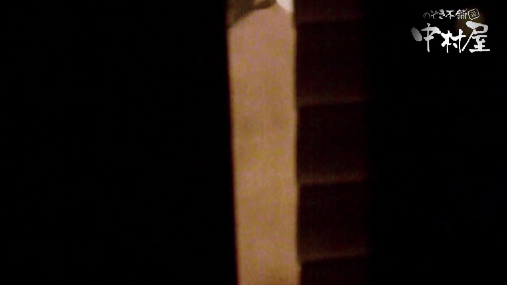 雅さんの独断と偏見で集めた動画集 民家Vol.3 ギャルのエロ生活 盗撮動画紹介 59連発 35