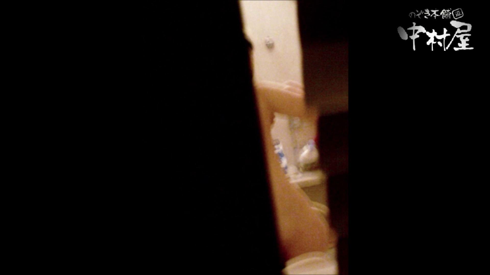 雅さんの独断と偏見で集めた動画集 民家Vol.6 OLのエロ生活 濡れ場動画紹介 48連発 26