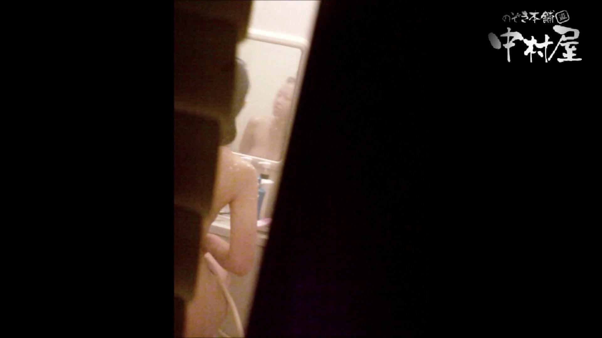 雅さんの独断と偏見で集めた動画集 民家Vol.7 覗き ぱこり動画紹介 19連発 7