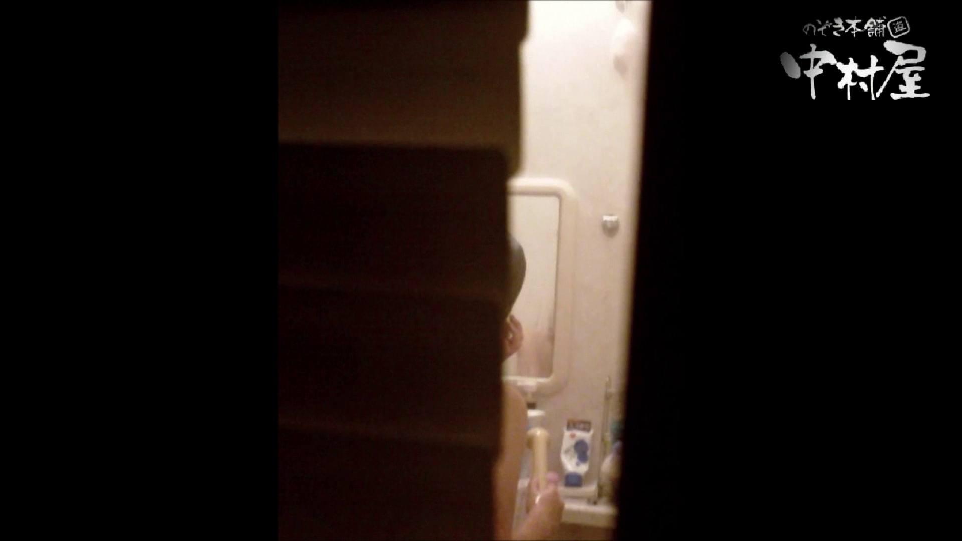 雅さんの独断と偏見で集めた動画集 民家Vol.7 ギャルのエロ生活  19連発 12