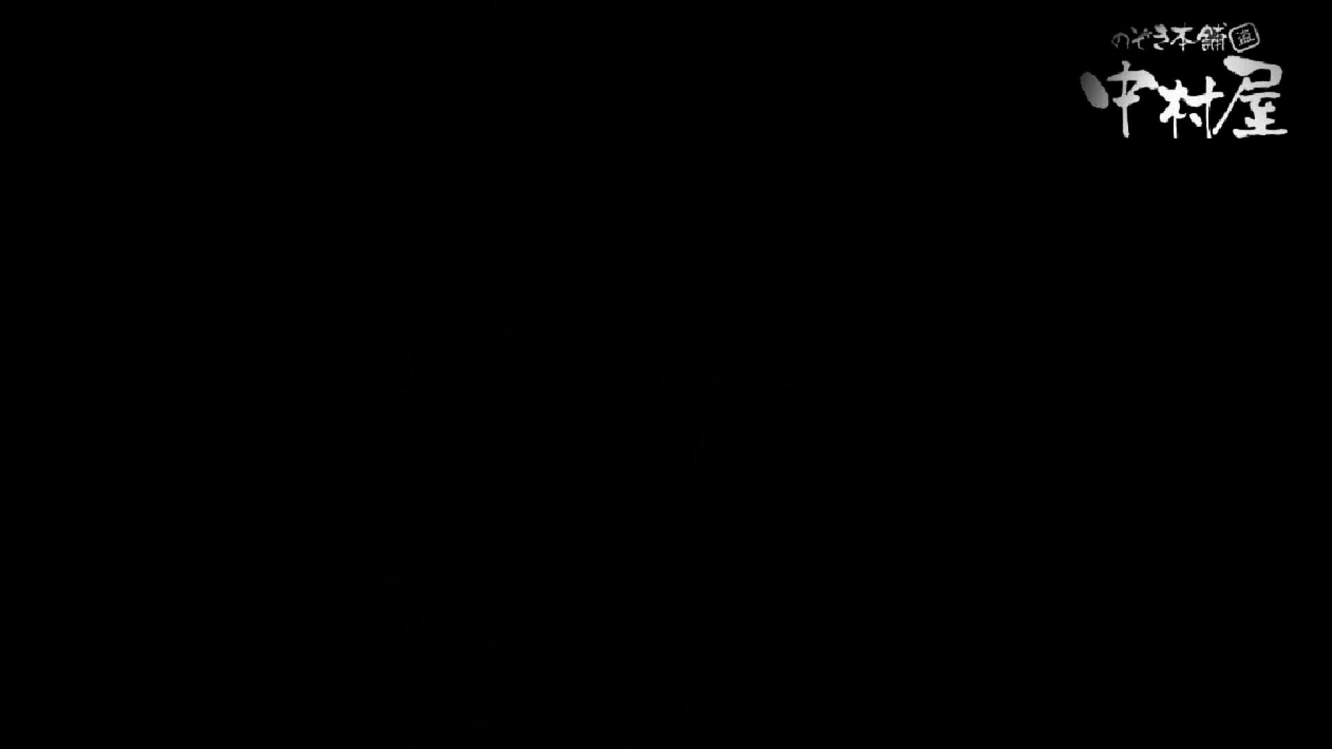 雅さんの独断と偏見で集めた動画集 民家Vol.7 OLのエロ生活 おめこ無修正動画無料 19連発 14