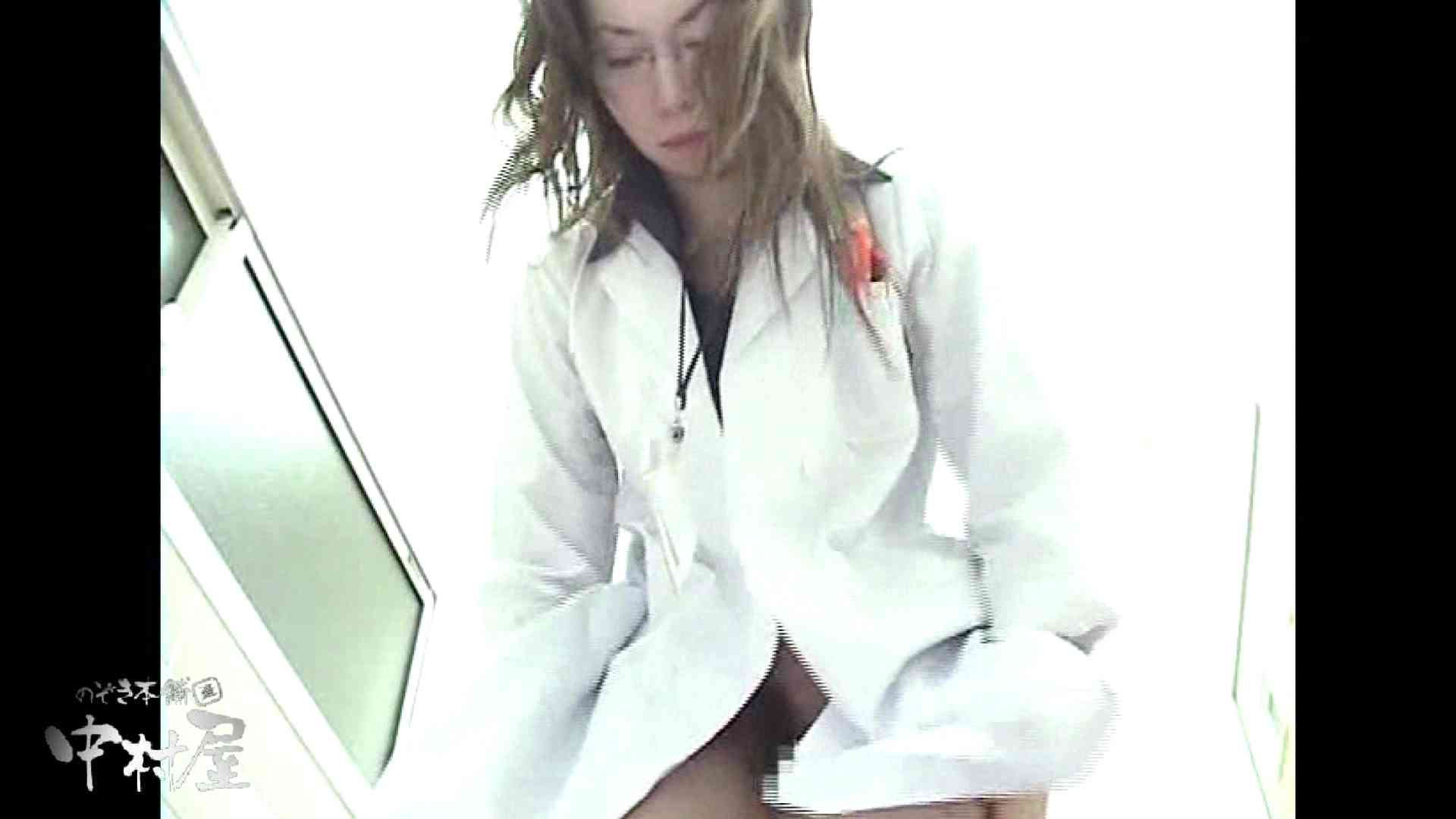 VIP配信している都内某大学病院編 和式イ更所盗撮 一部公開‼ 排泄 濡れ場動画紹介 63連発 8