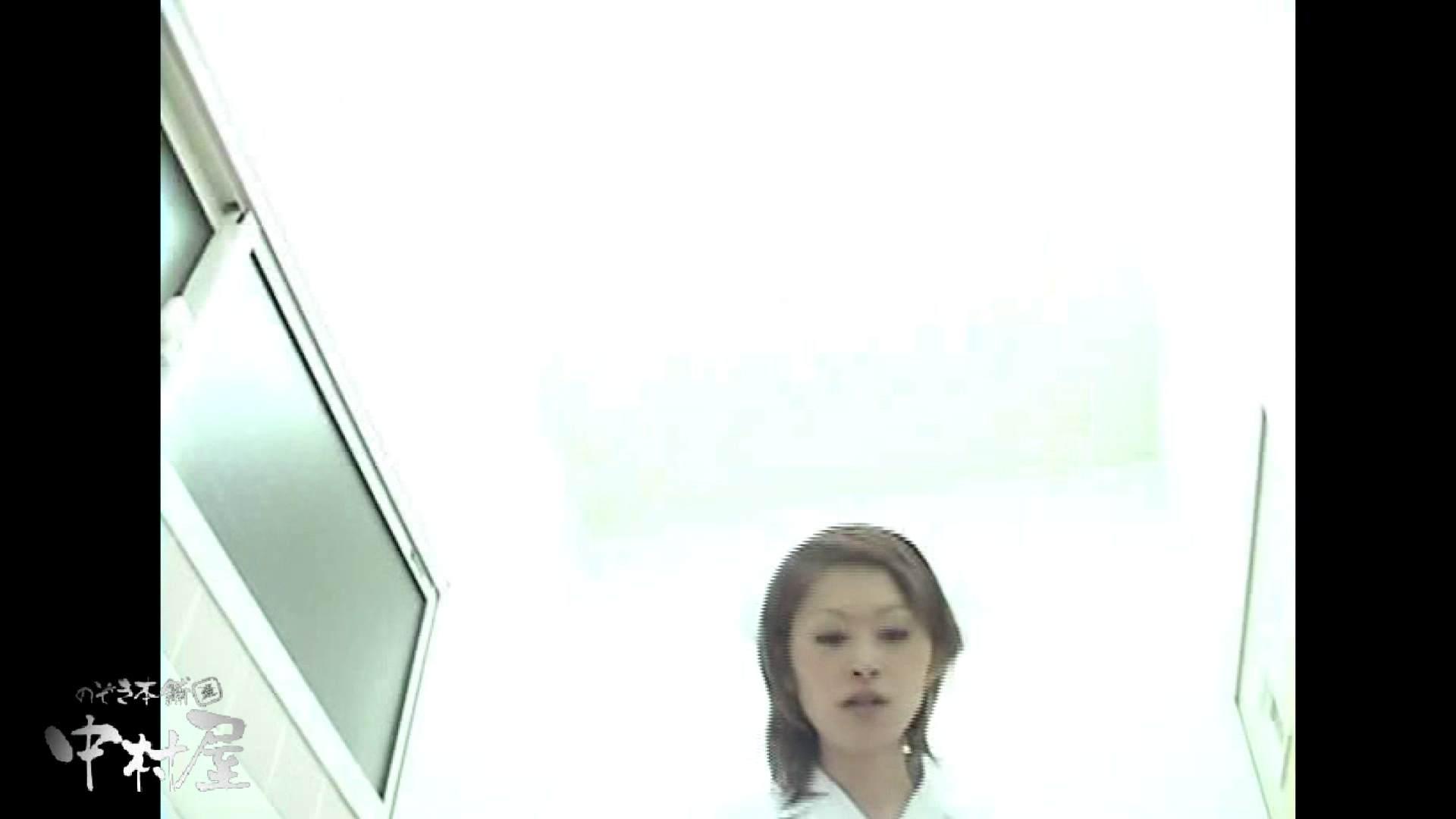 VIP配信している都内某大学病院編 和式イ更所盗撮 一部公開‼ 排泄 濡れ場動画紹介 63連発 44