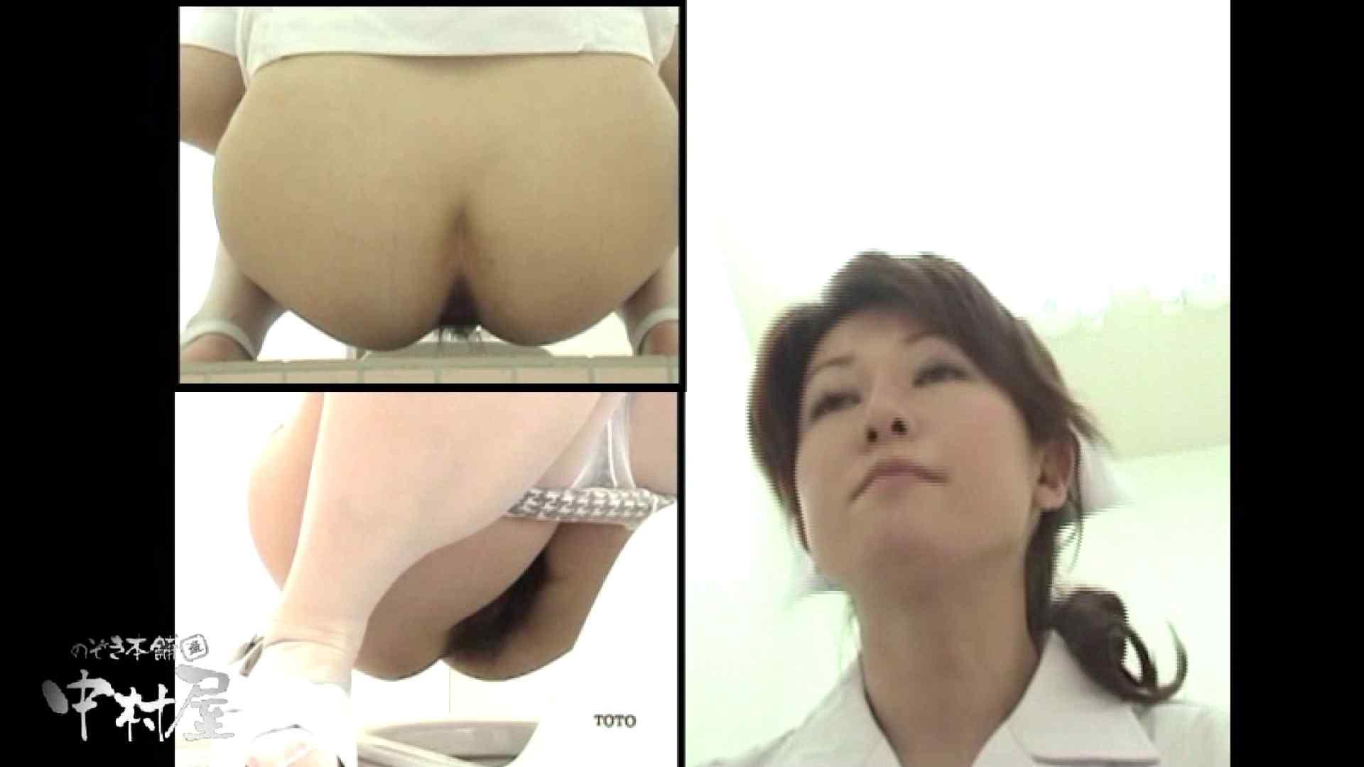都内某大学病院編 和式イ更所盗撮 その② 3名 ギャルの放尿 すけべAV動画紹介 56連発 47