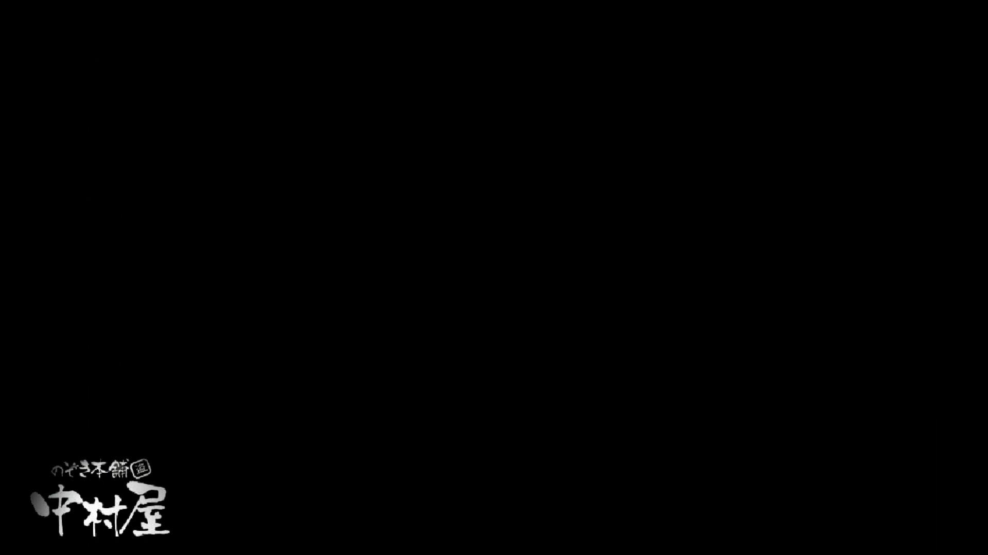 都内某大学病院編 和式イ更所盗撮 その② 3名 ギャルの放尿 すけべAV動画紹介 56連発 53