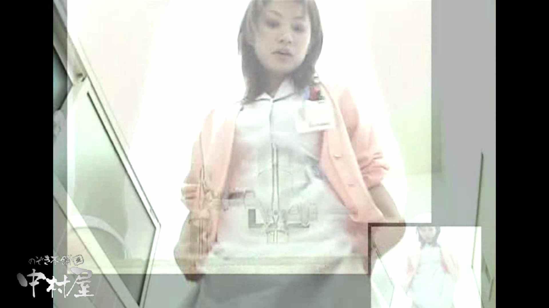 都内某大学病院編 和式イ更所盗撮 その⑥ 3名 女医のエロ生活 のぞき動画画像 40連発 17