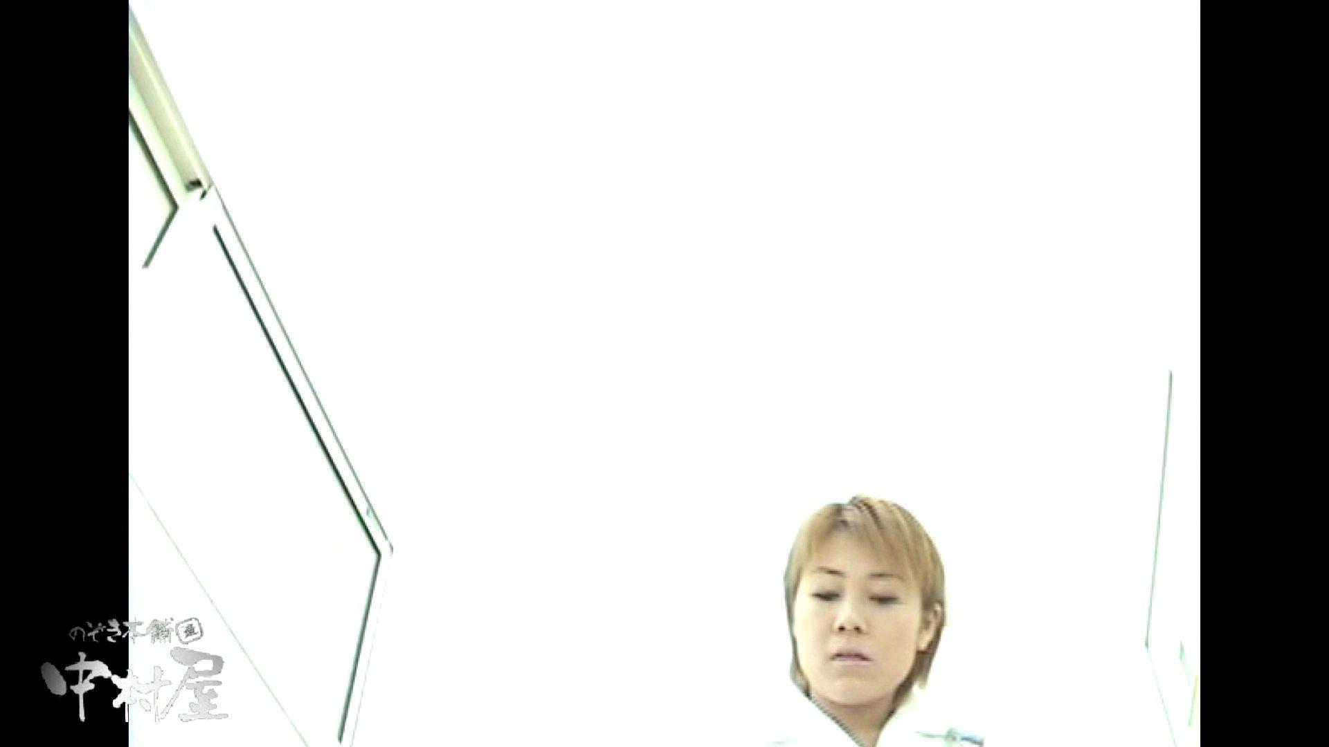 都内某大学病院編 和式イ更所盗撮 その⑥ 3名 女医のエロ生活 のぞき動画画像 40連発 23
