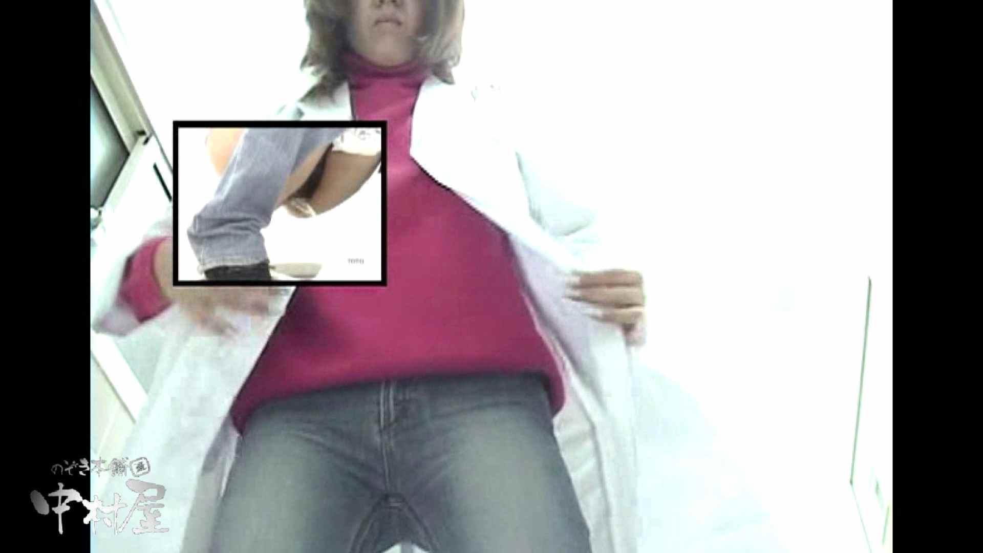 都内某大学病院編 和式イ更所盗撮 その⑨ 3名 女医のエロ生活 おまんこ無修正動画無料 81連発 65