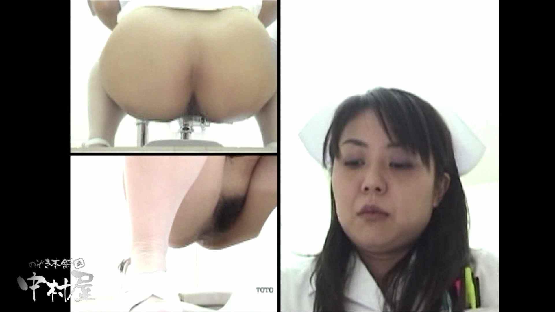 都内某大学病院編 和式イ更所盗撮 その⑫ 4名 排泄 セックス無修正動画無料 67連発 34