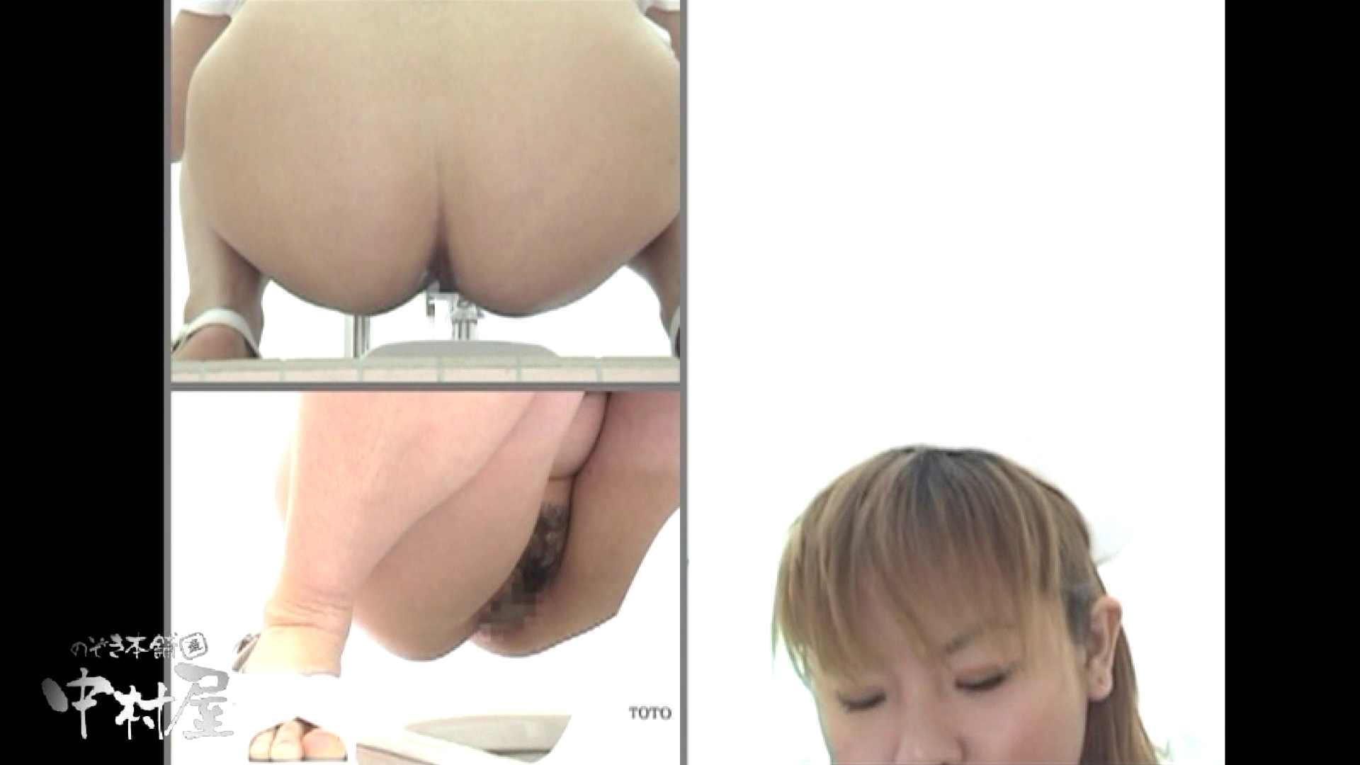 都内某大学病院編 和式イ更所盗撮 その⑬ 4名 トイレ セックス画像 89連発 57
