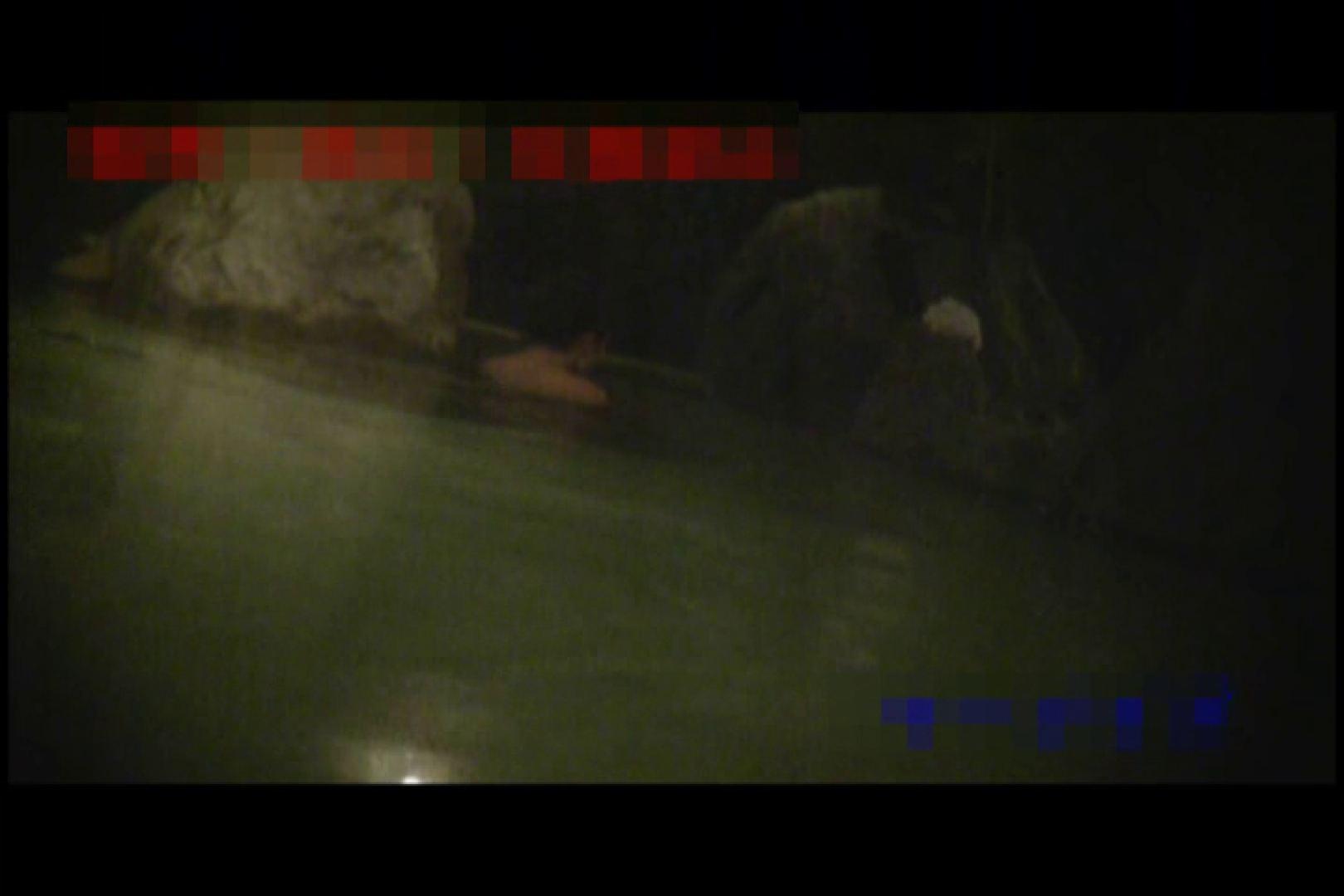 未熟な珊瑚礁 vol.27 性器 AV動画キャプチャ 55連発 20