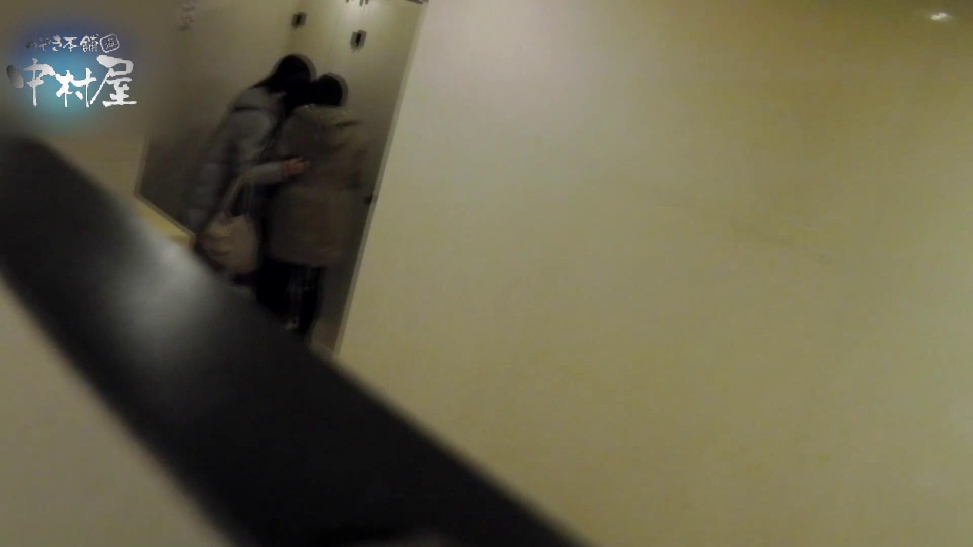 乙女集まる!ショッピングモール潜入撮vol.02 乙女 ワレメ無修正動画無料 76連発 57