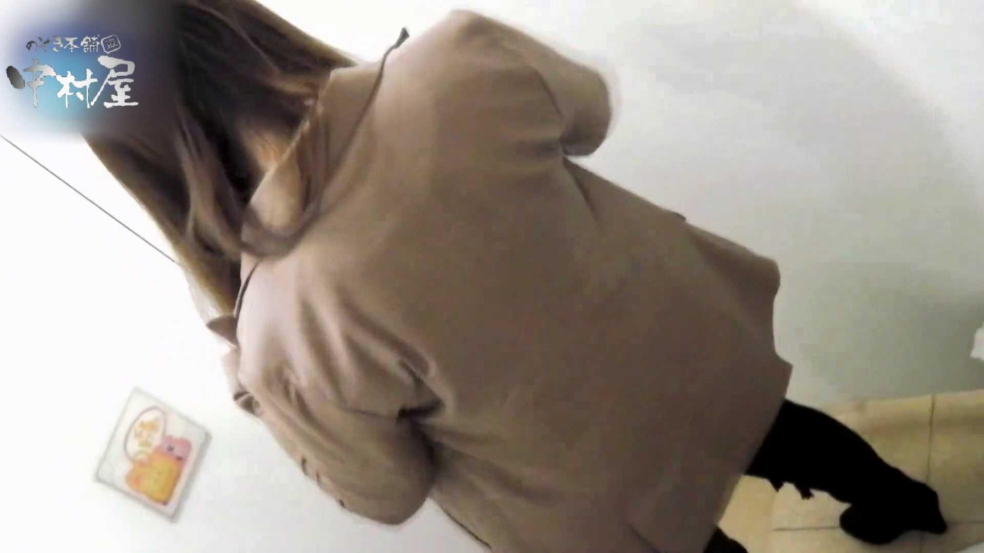 乙女集まる!ショッピングモール潜入撮vol.04 OLのエロ生活 オメコ動画キャプチャ 95連発 74