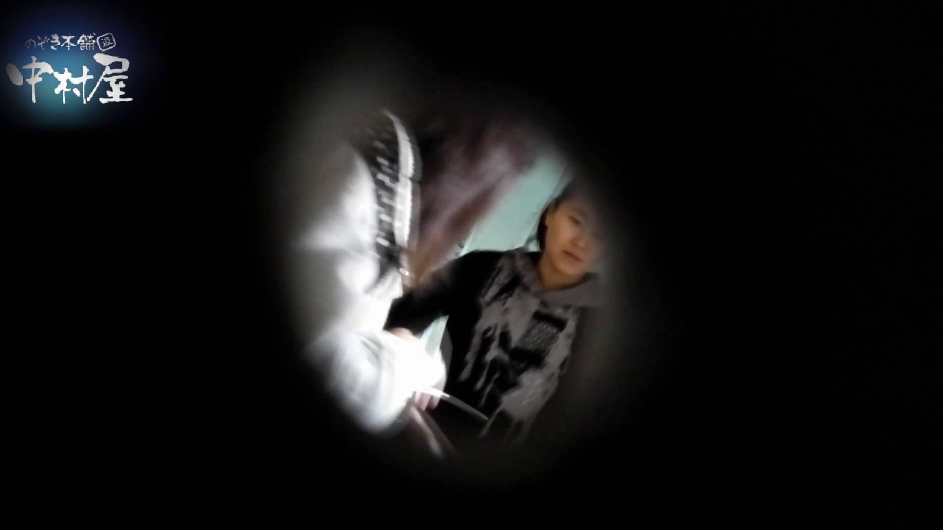 乙女集まる!ショッピングモール潜入撮vol.06 丸見え AV動画キャプチャ 108連発 10