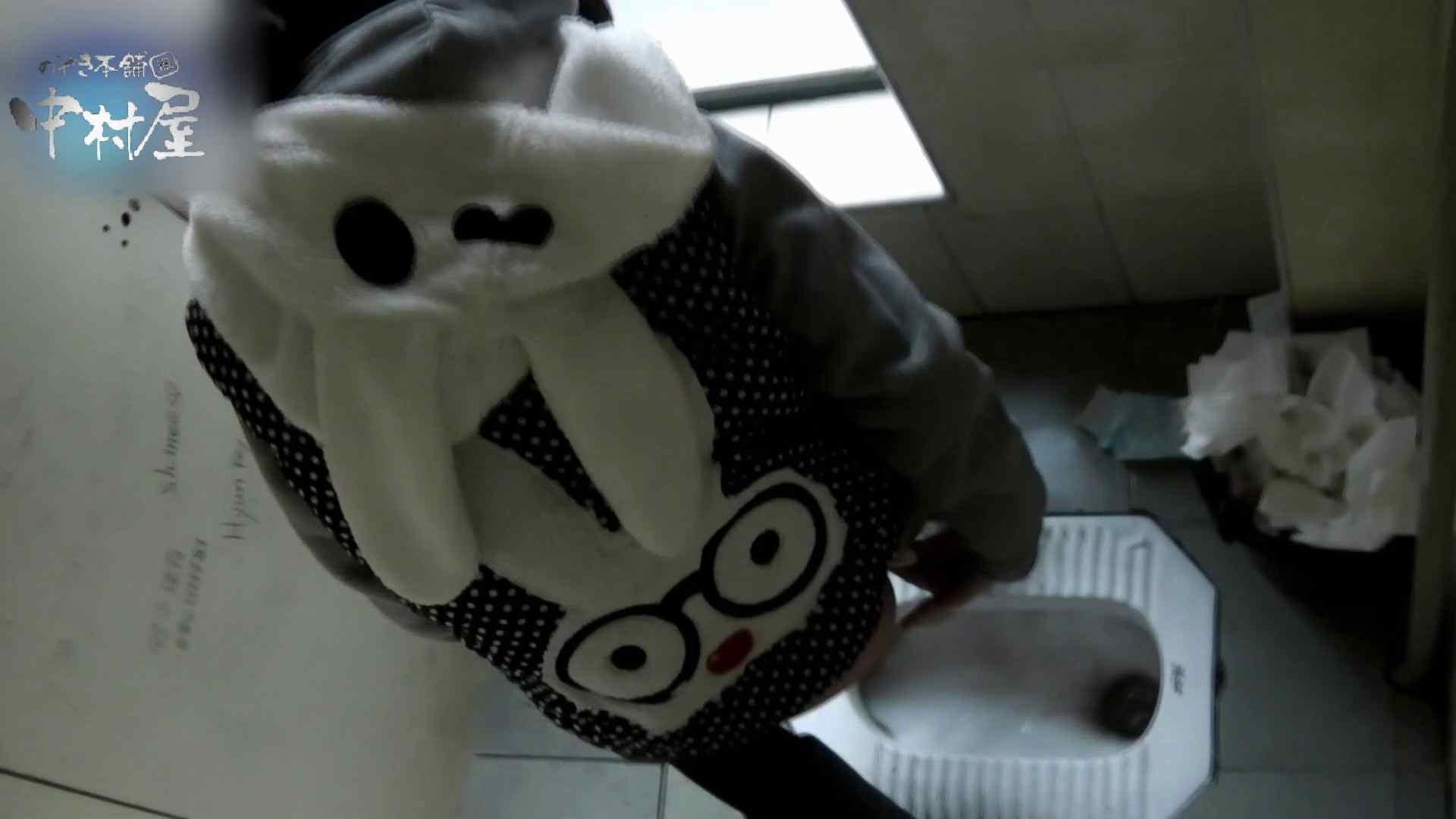 乙女集まる!ショッピングモール潜入撮vol.06 丸見え AV動画キャプチャ 108連発 22