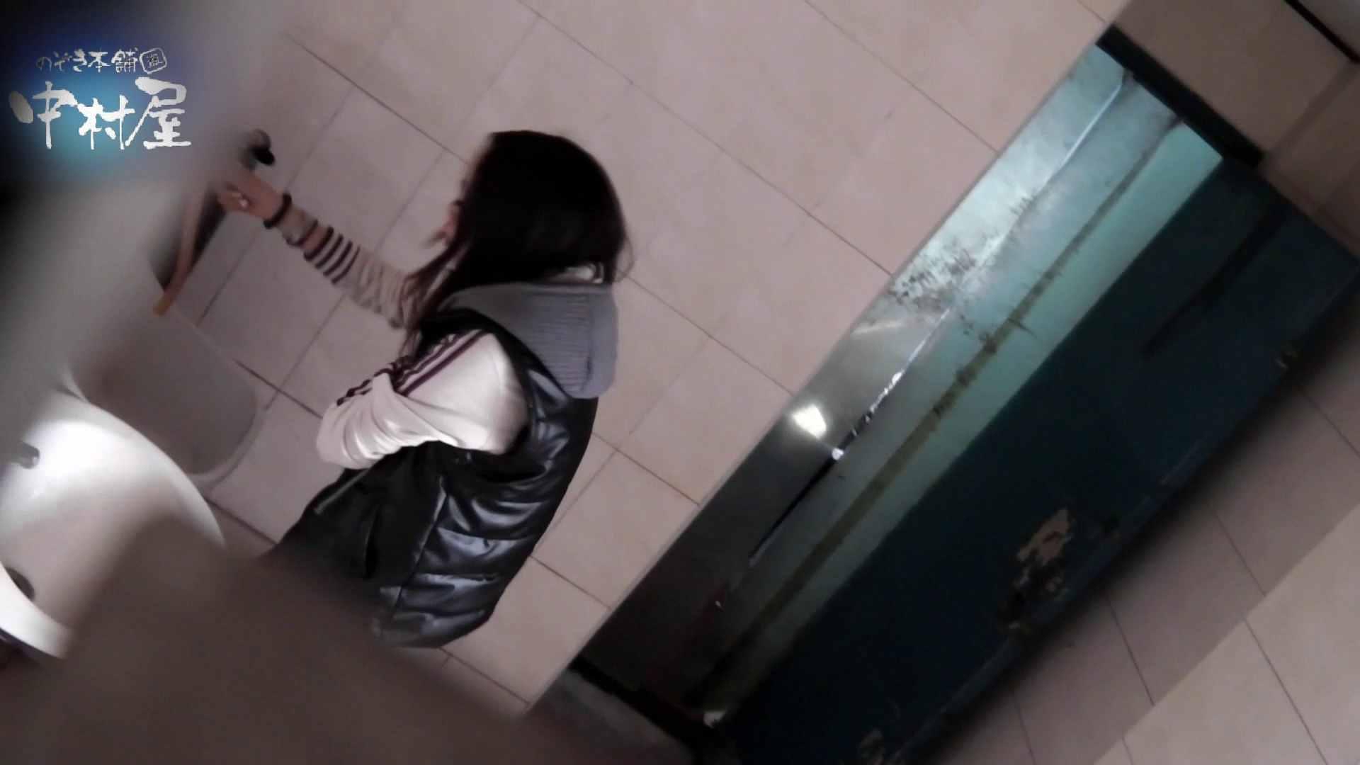 乙女集まる!ショッピングモール潜入撮vol.06 OLのエロ生活   和式  108連発 31