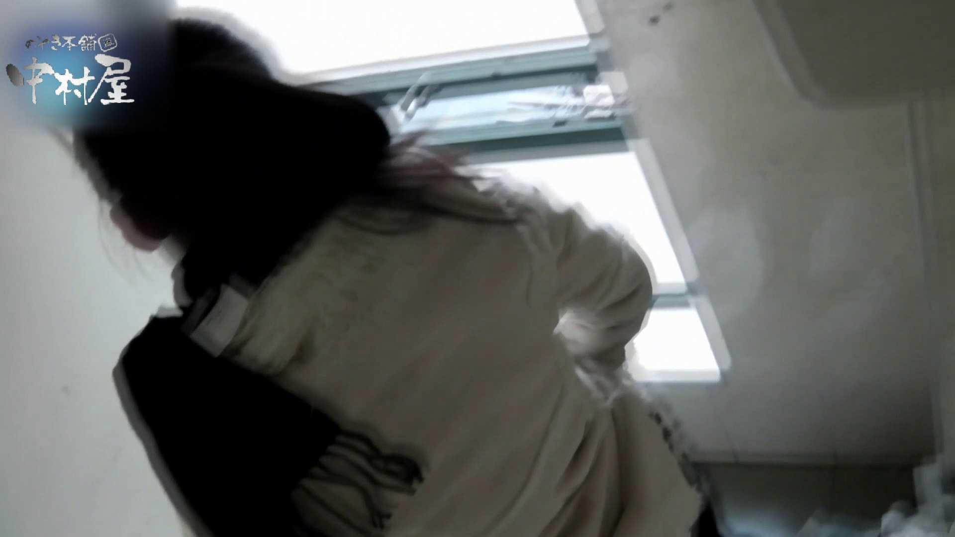 乙女集まる!ショッピングモール潜入撮vol.06 丸見え AV動画キャプチャ 108連発 70