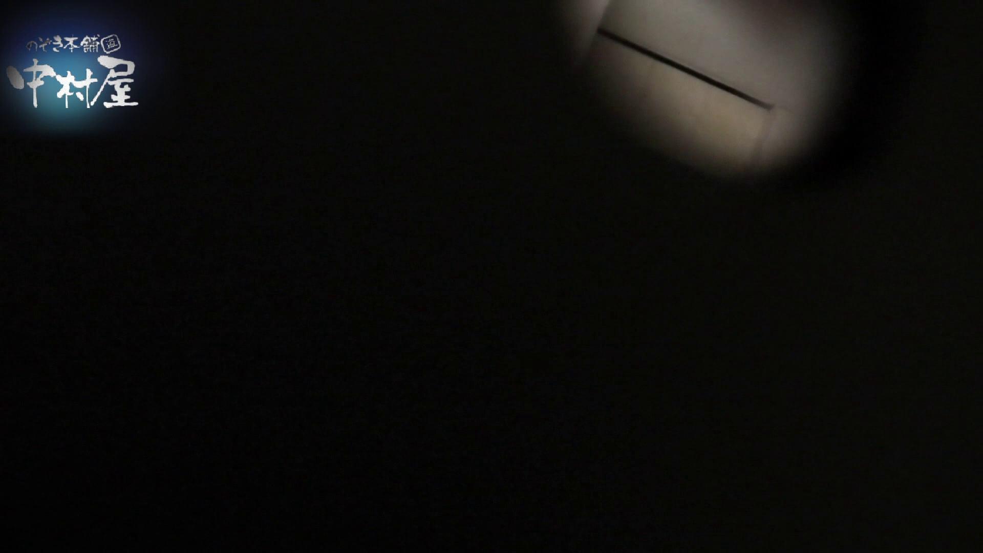 乙女集まる!ショッピングモール潜入撮vol.06 丸見え AV動画キャプチャ 108連発 88
