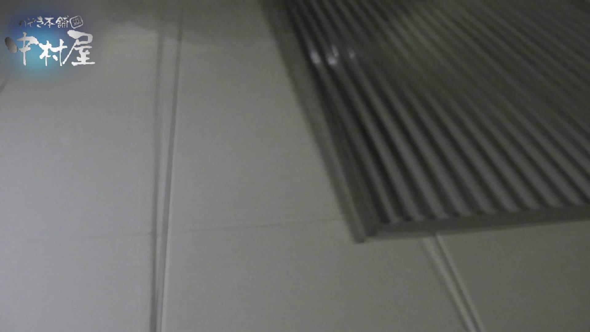乙女集まる!ショッピングモール潜入撮vol.08 OLのエロ生活 エロ無料画像 34連発 2