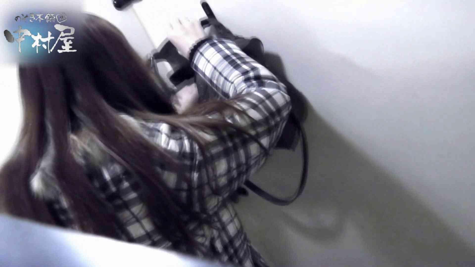 乙女集まる!ショッピングモール潜入撮vol.08 和式 すけべAV動画紹介 34連発 23