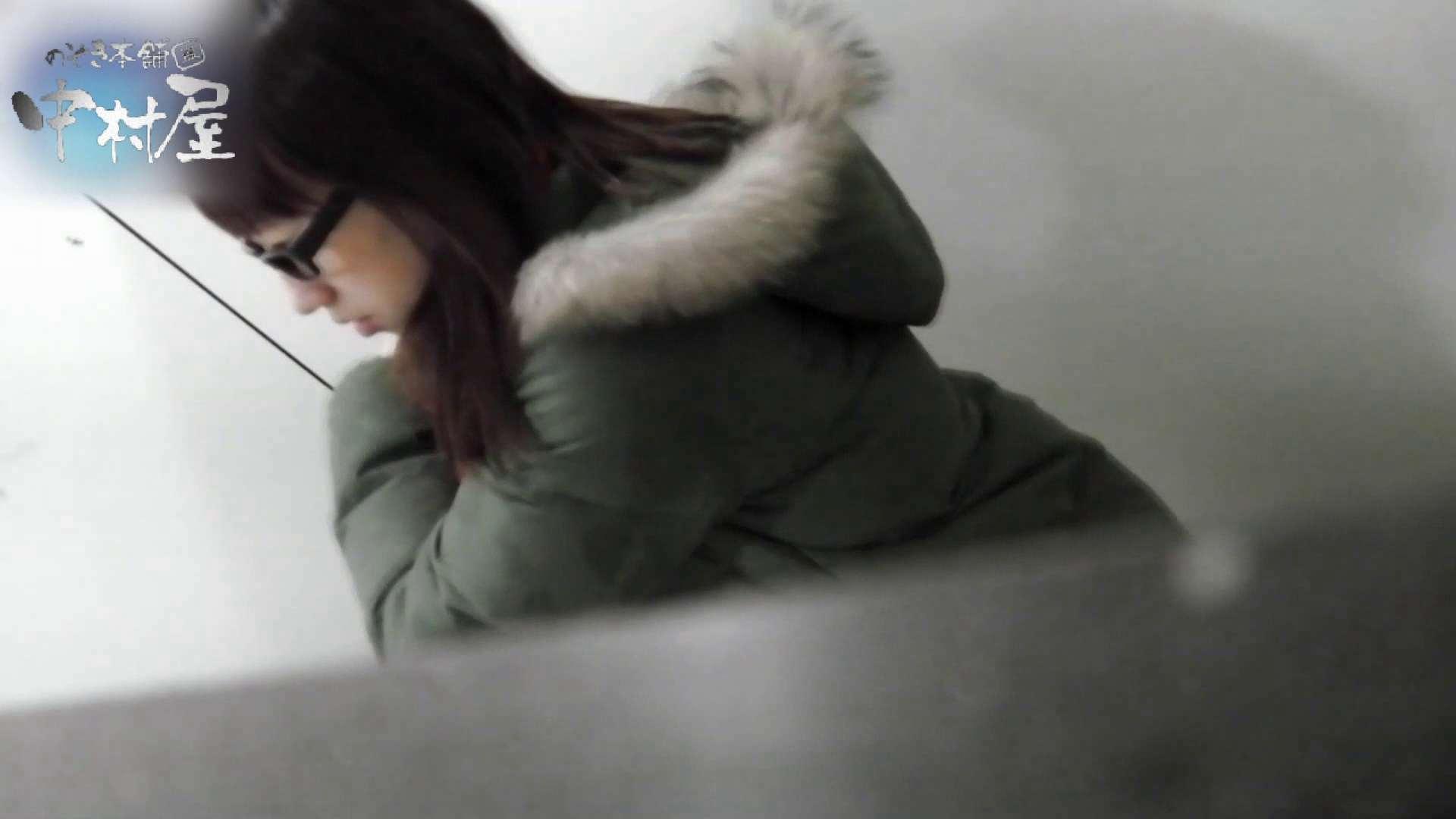 乙女集まる!ショッピングモール潜入撮vol.12 トイレ   乙女  76連発 1
