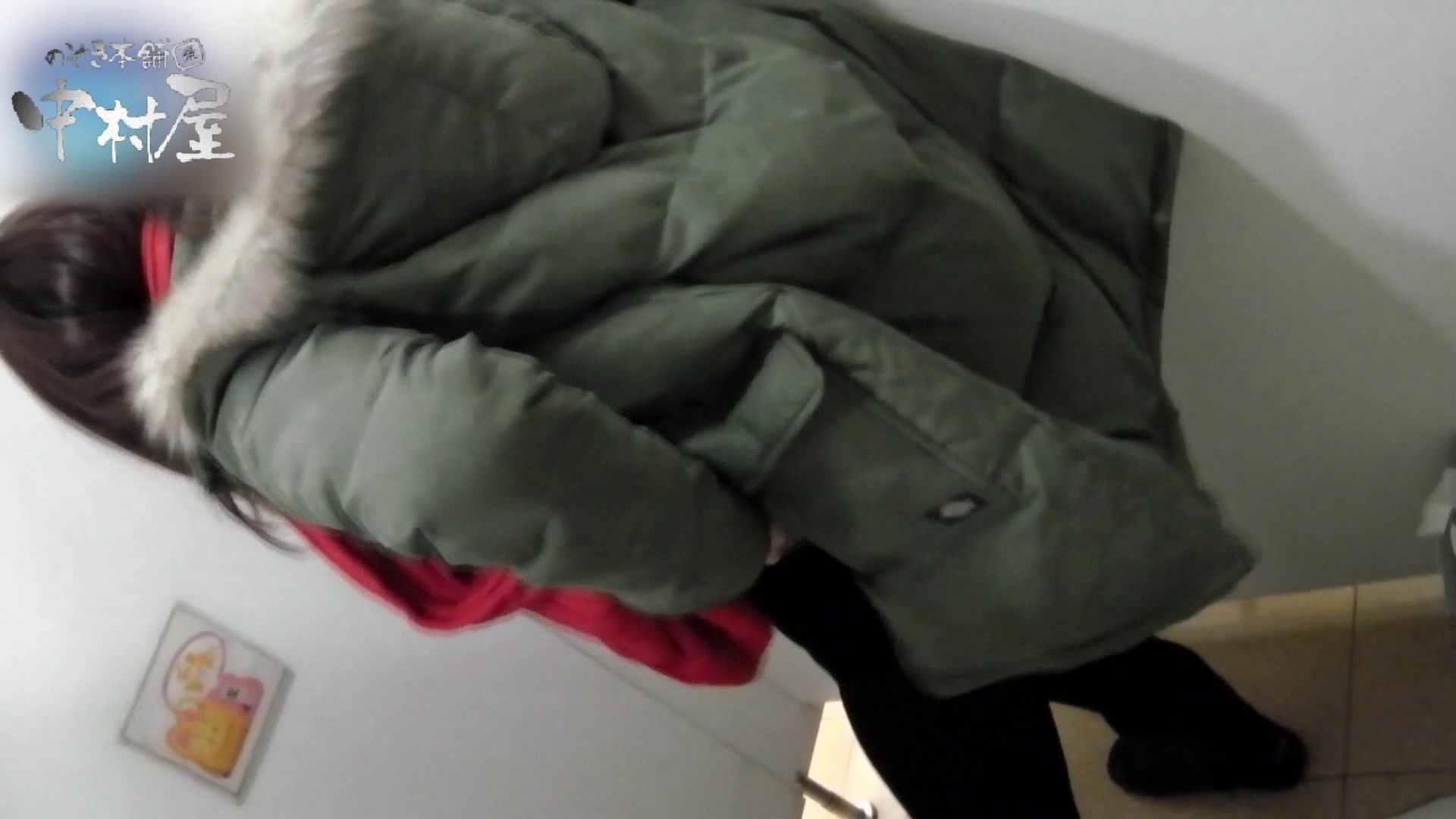 乙女集まる!ショッピングモール潜入撮vol.12 OLのエロ生活 セックス画像 76連発 2