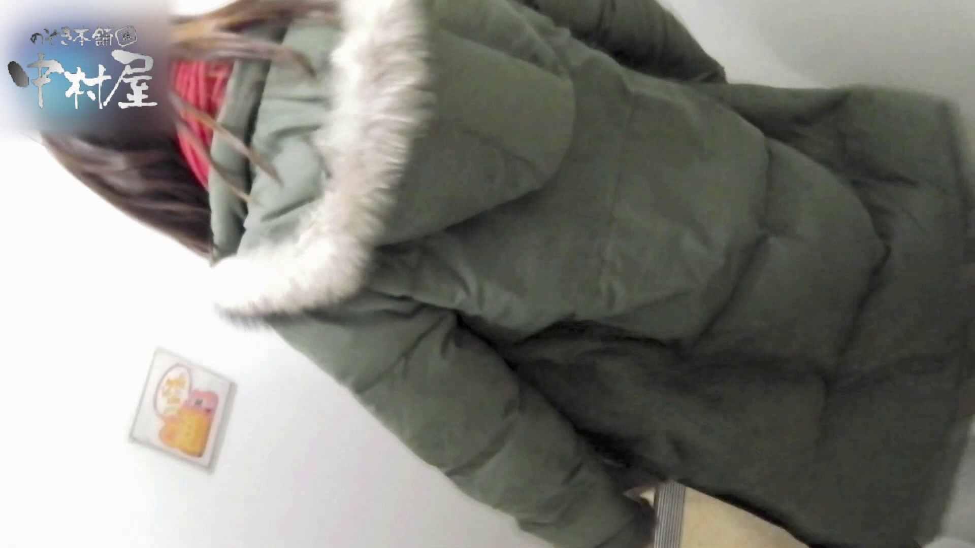 乙女集まる!ショッピングモール潜入撮vol.12 丸見え のぞき動画画像 76連発 22