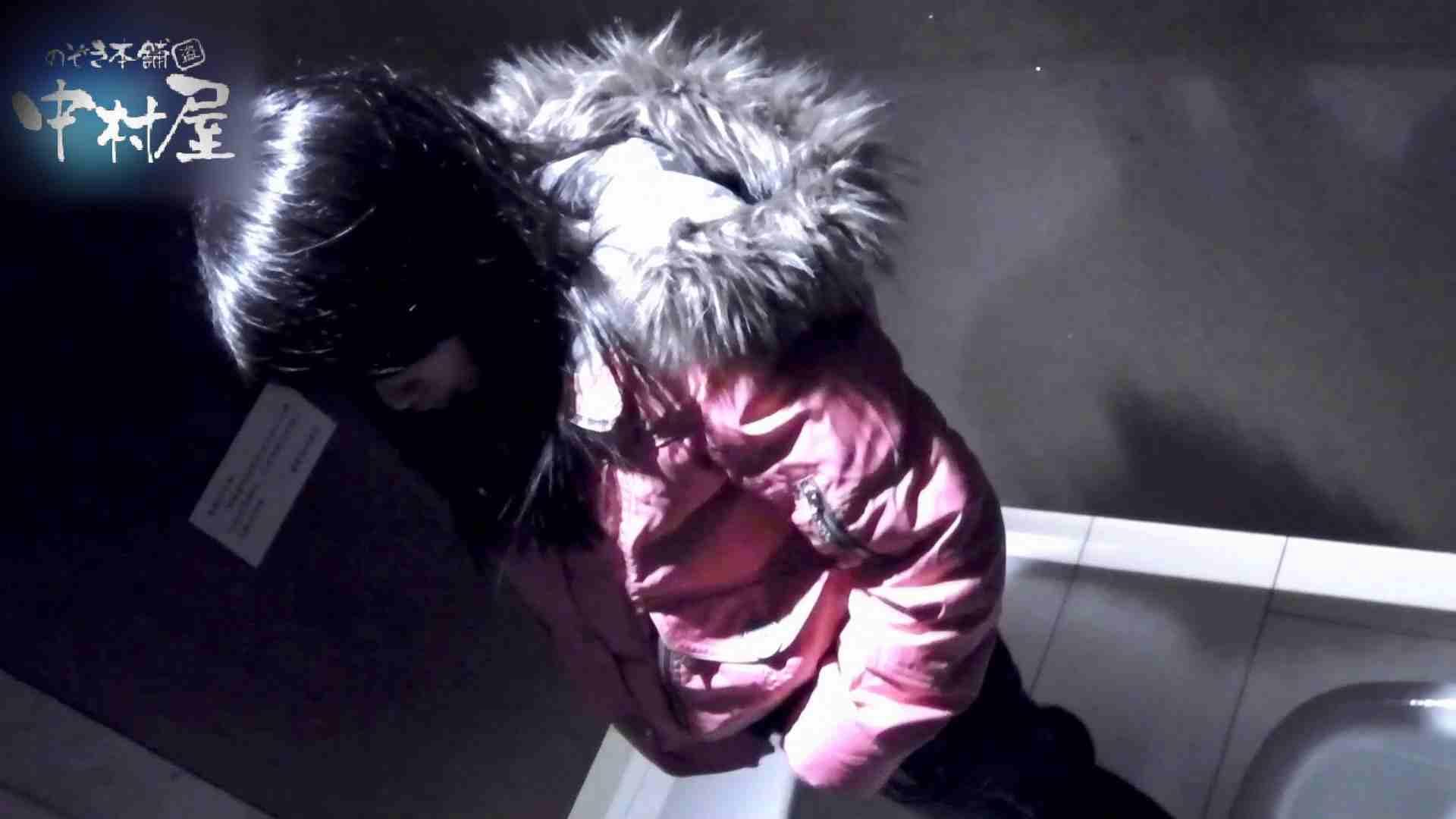 無料アダルト動画:乙女集まる!ショッピングモール潜入撮vol.12:のぞき本舗 中村屋
